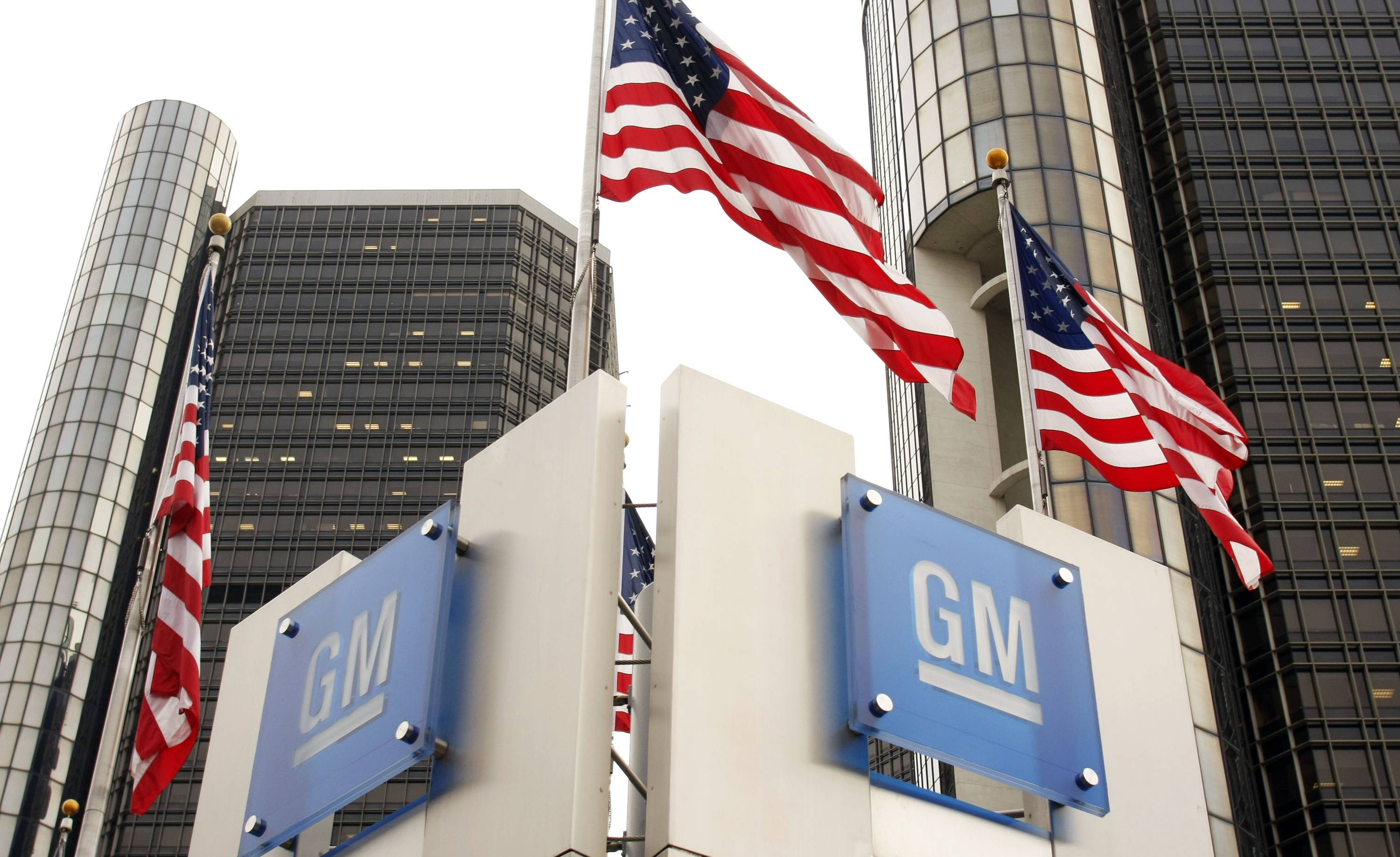General Motors Offers Stocks At $33 A Share For Initial Public Offering