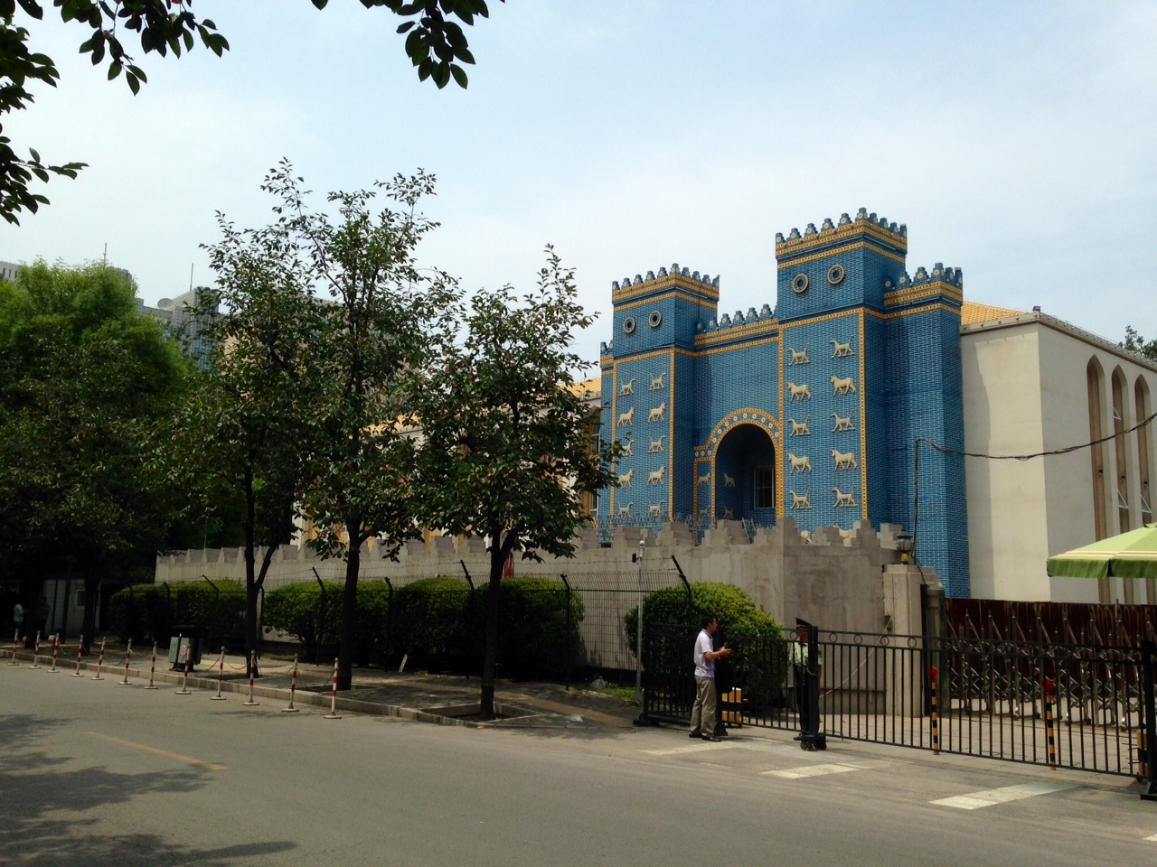 It says so much more than a flag hanging limply above the doorway. Iraq's embassy craves attention in Beijing.