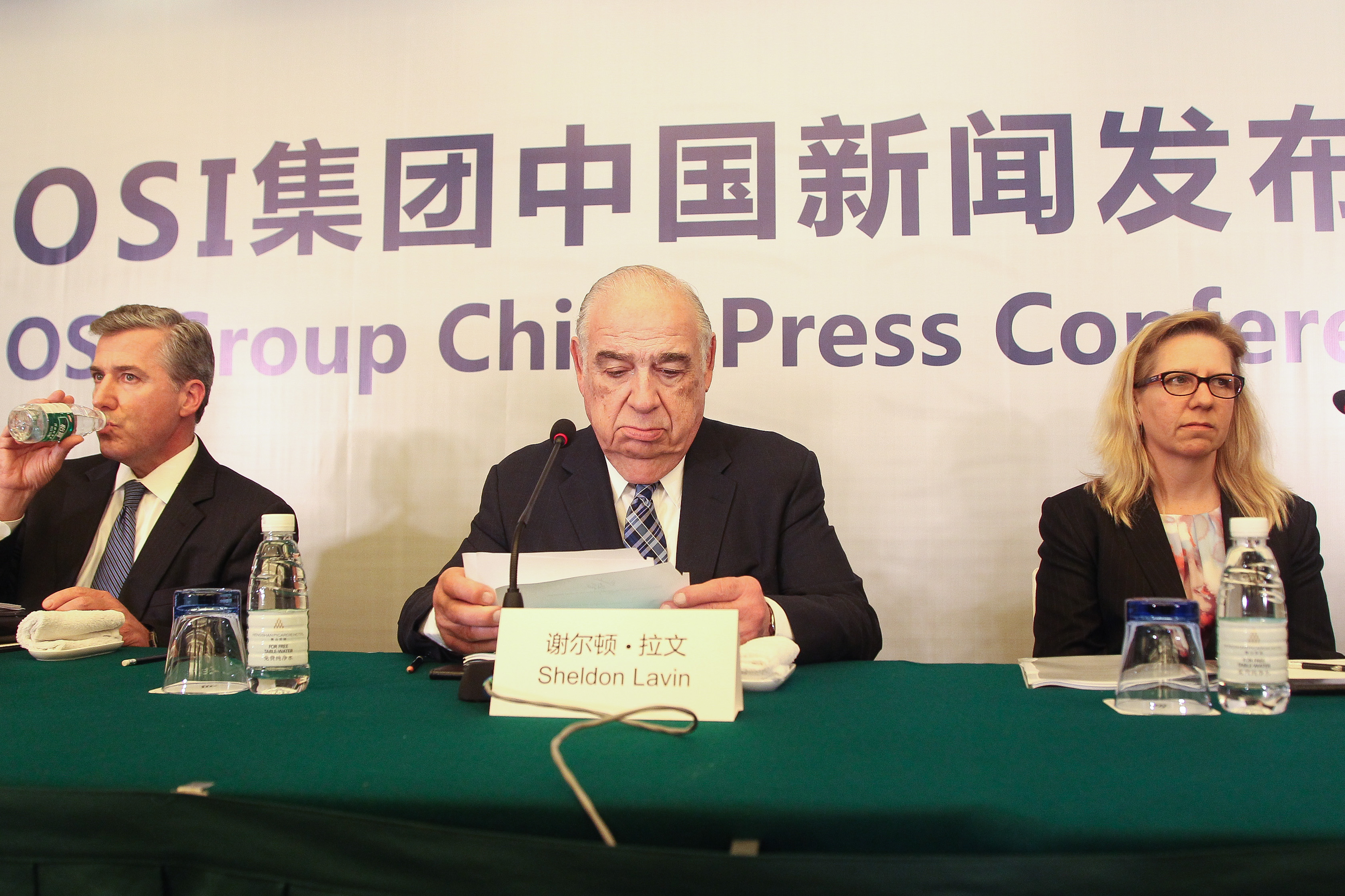 OSI Group China Press Conference