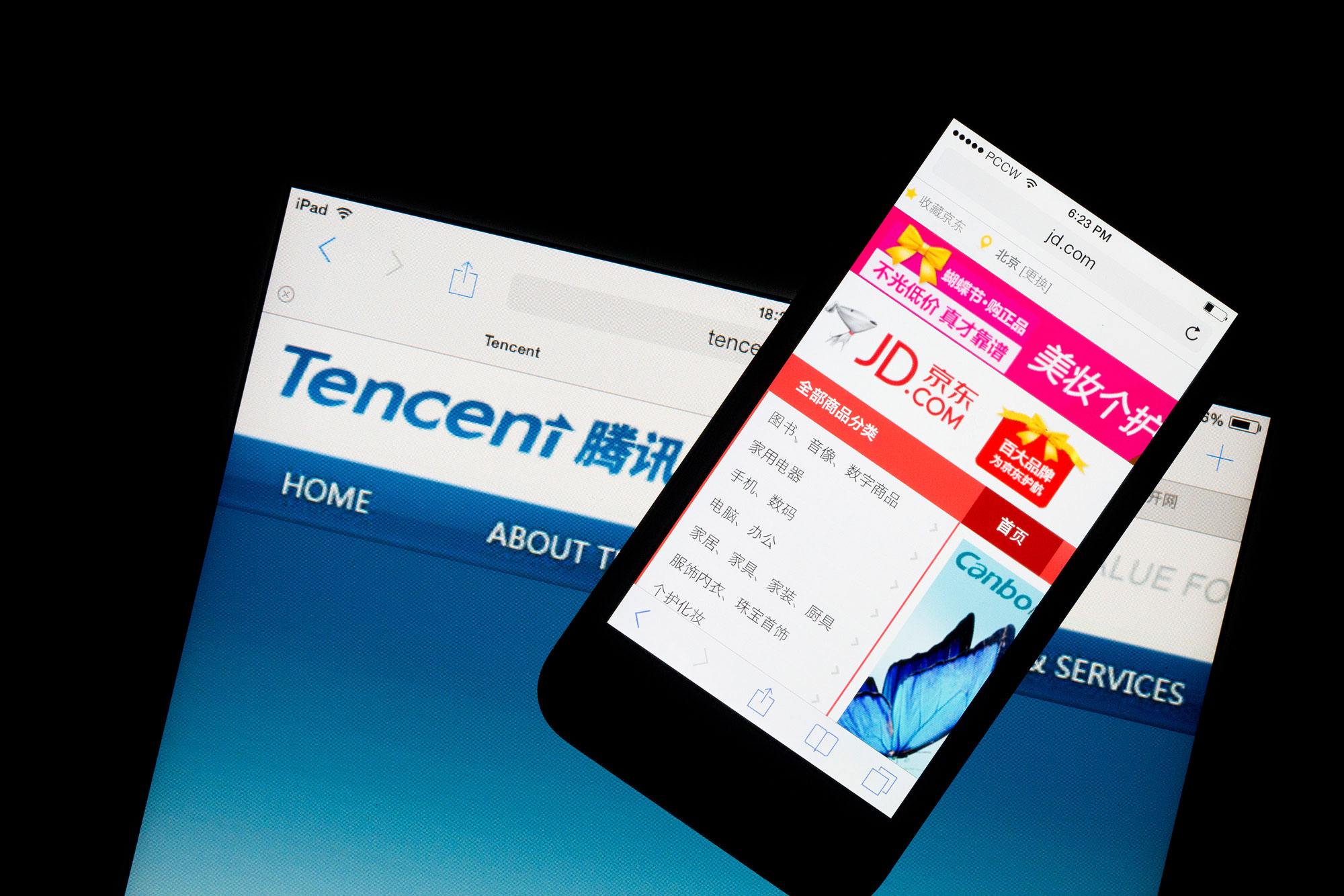 General Views Of JD.com Website As Tencent Holdings Ltd. Agrees To Buy 15% Stake