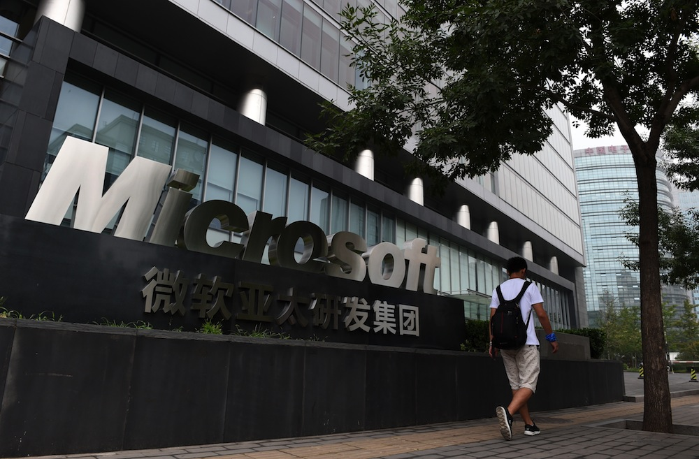CHINA-US-MONOPOLY-INVESTIGATION-MICROSOFT