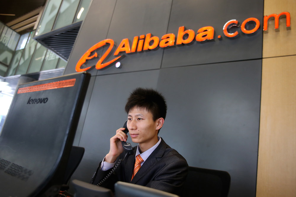 Alibaba To Kick Off IPO In U.S.