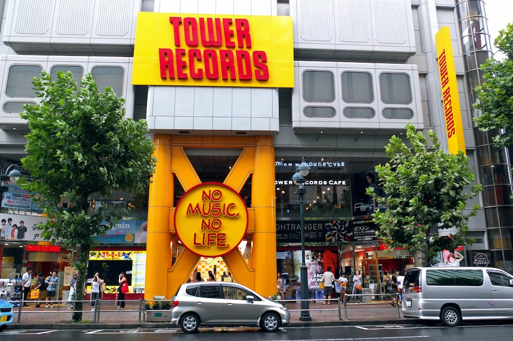 Tower Records in Tokyo, Japan