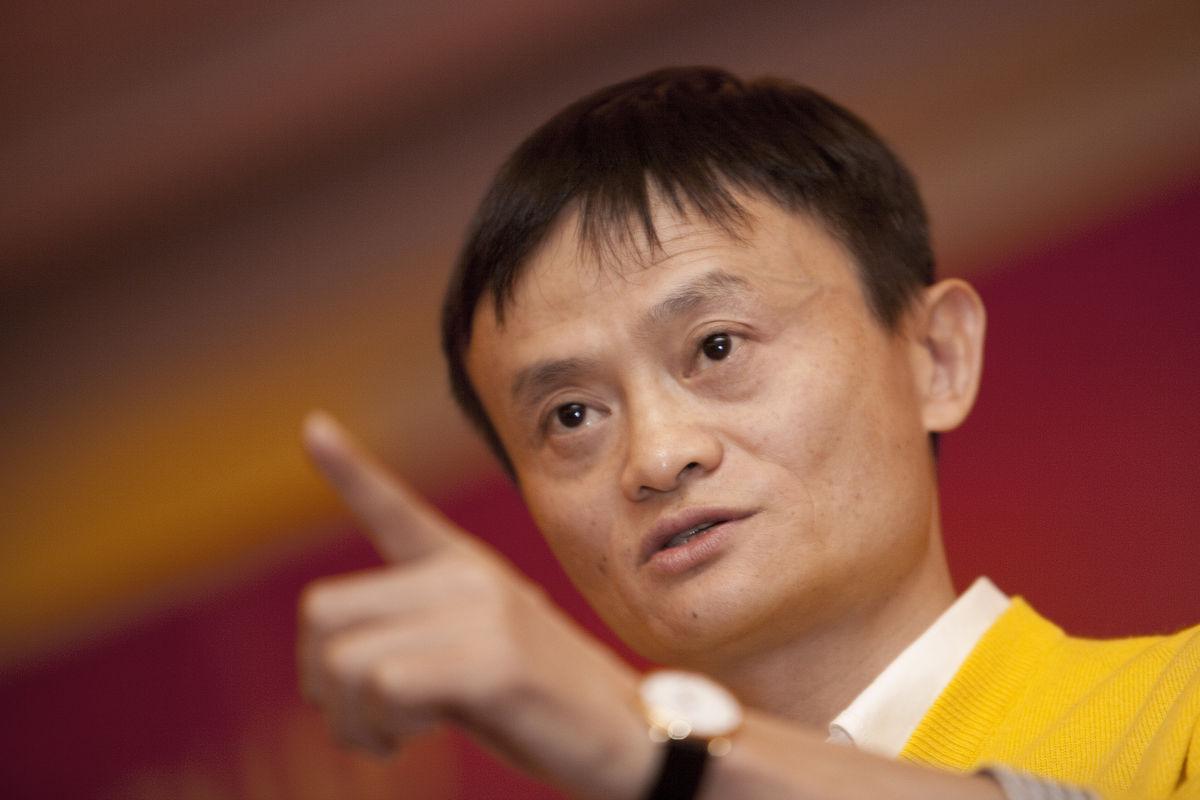 Alibaba Group CEO Jack Ma