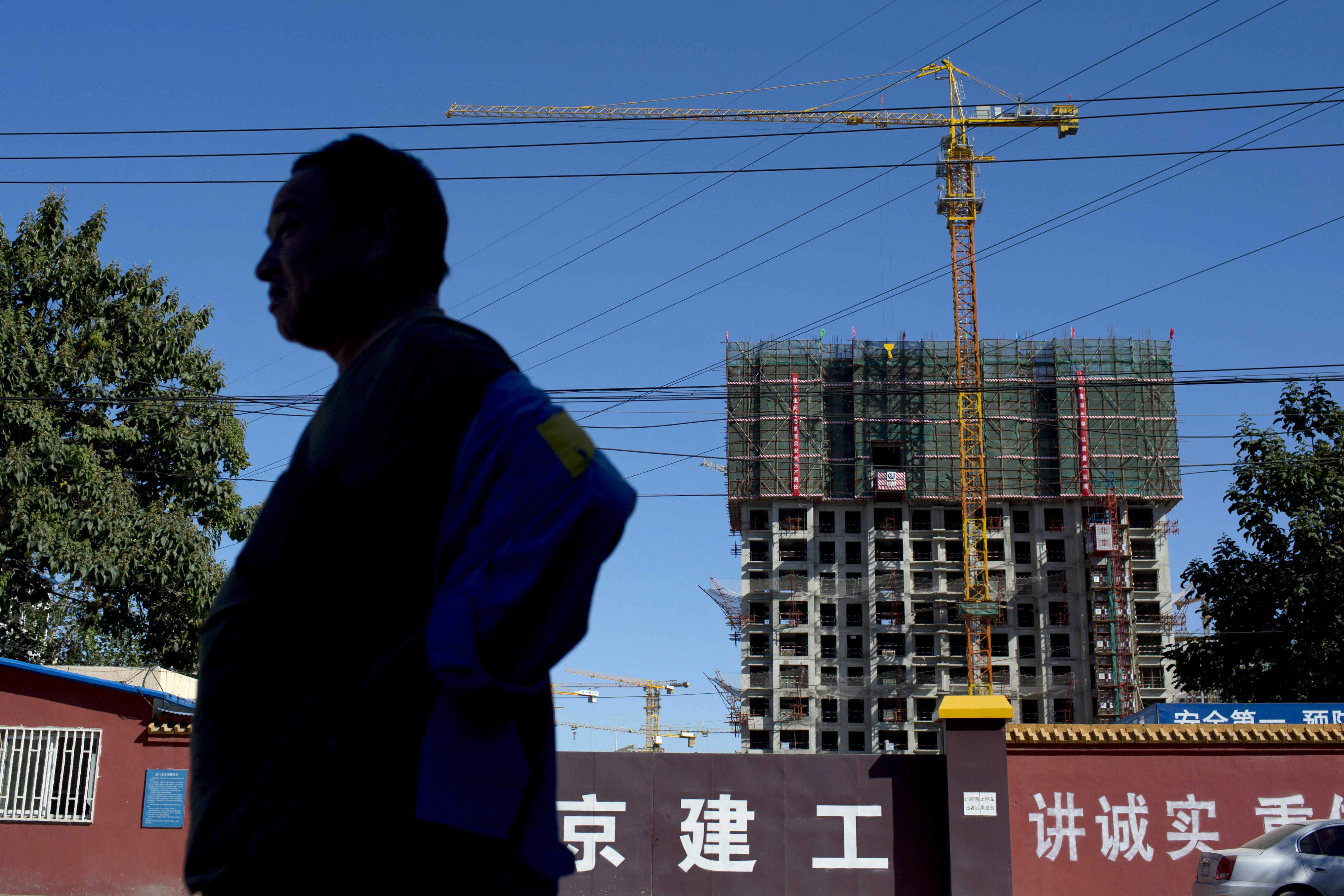 General Economy Images In Beijing