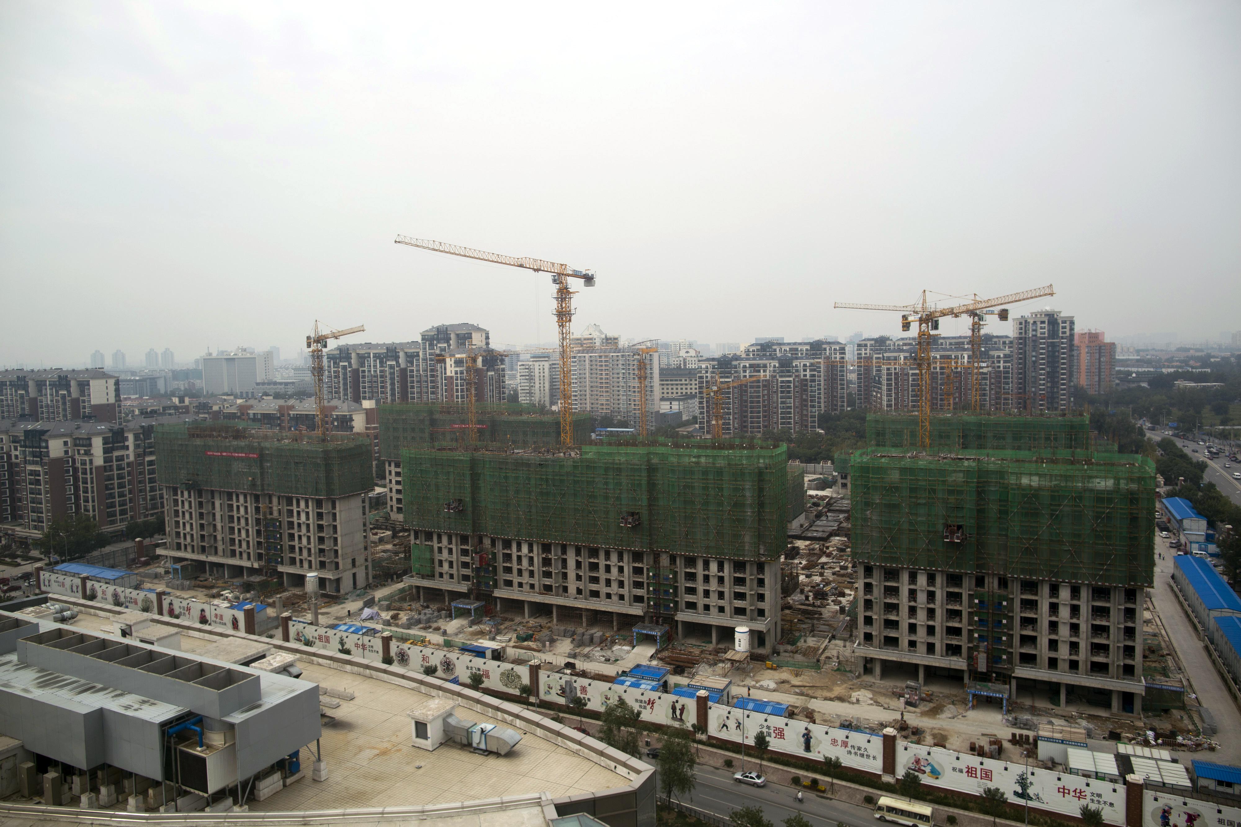 General Scenes Of The PBOC And Economy In Beijing