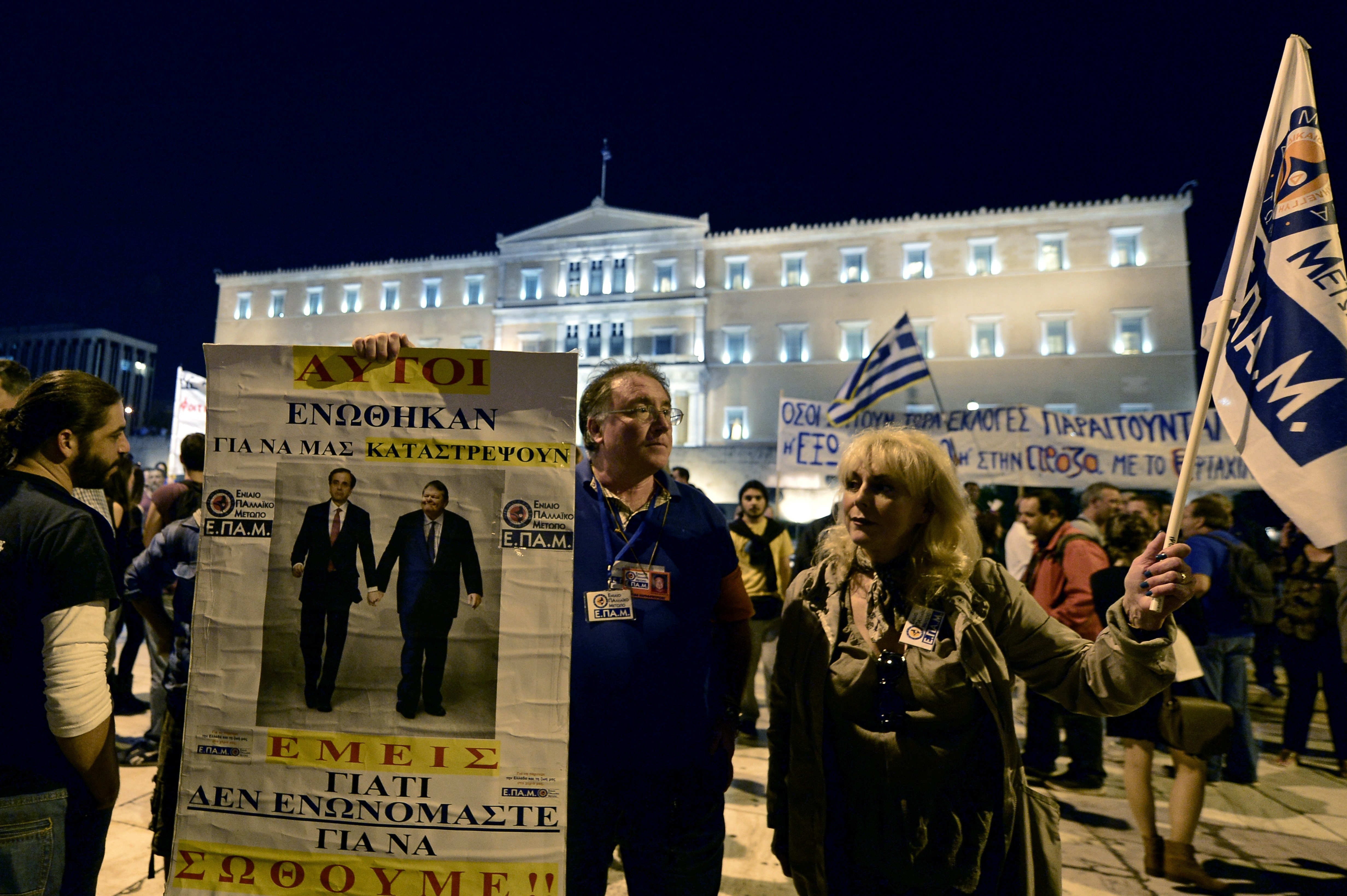 GREECE-FINANCE-ECONOMY-GOVERNMENT-PROTEST