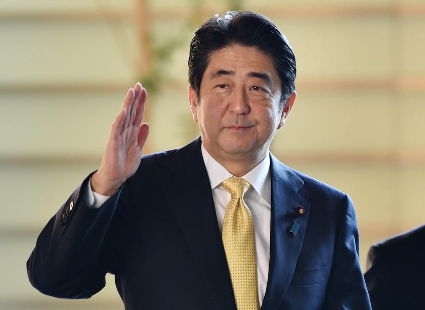 JAPAN-POLITICS-WOMEN-OBUCHI