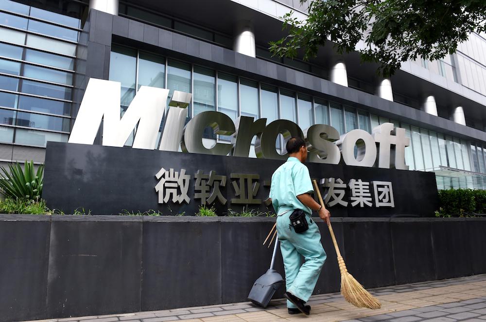 CHINA-US-MONOPOLY-INVESTIGATION-MICROSOFT