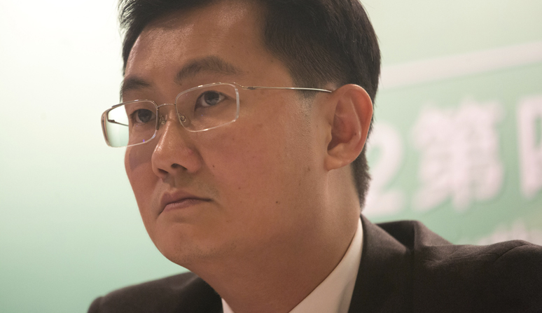Tencent Chairman And CEO Ma Huateng At Earnings Briefing