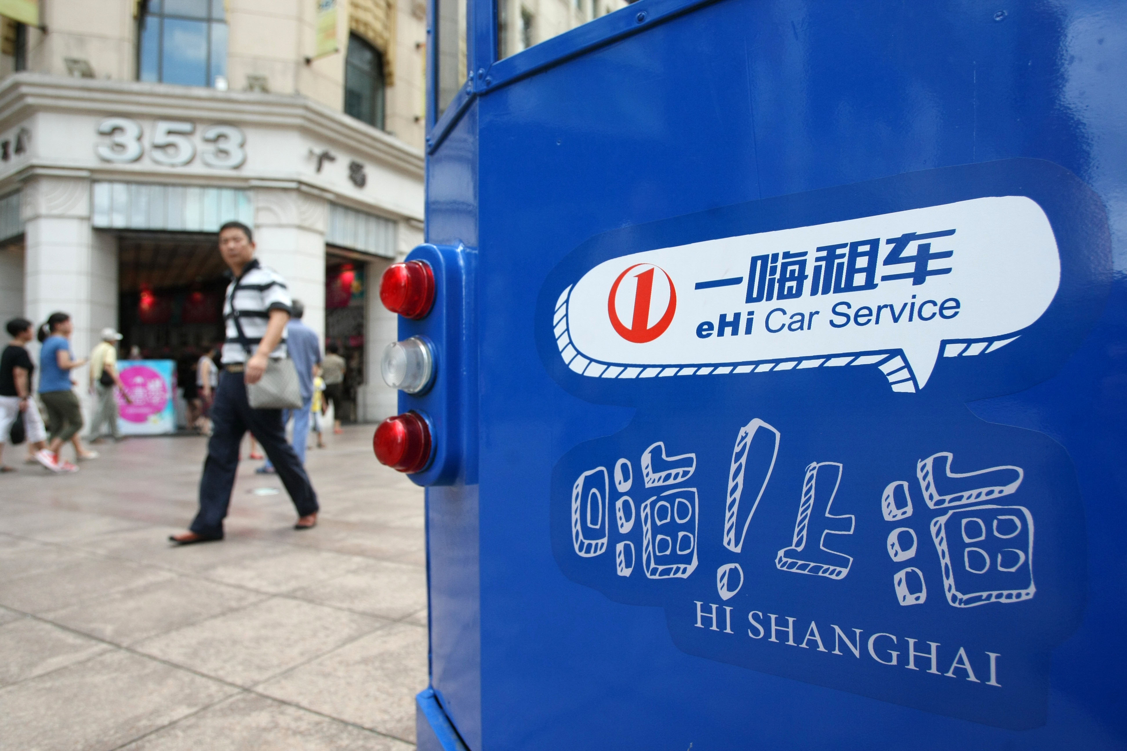 China's car rental company eHi files for US IPO