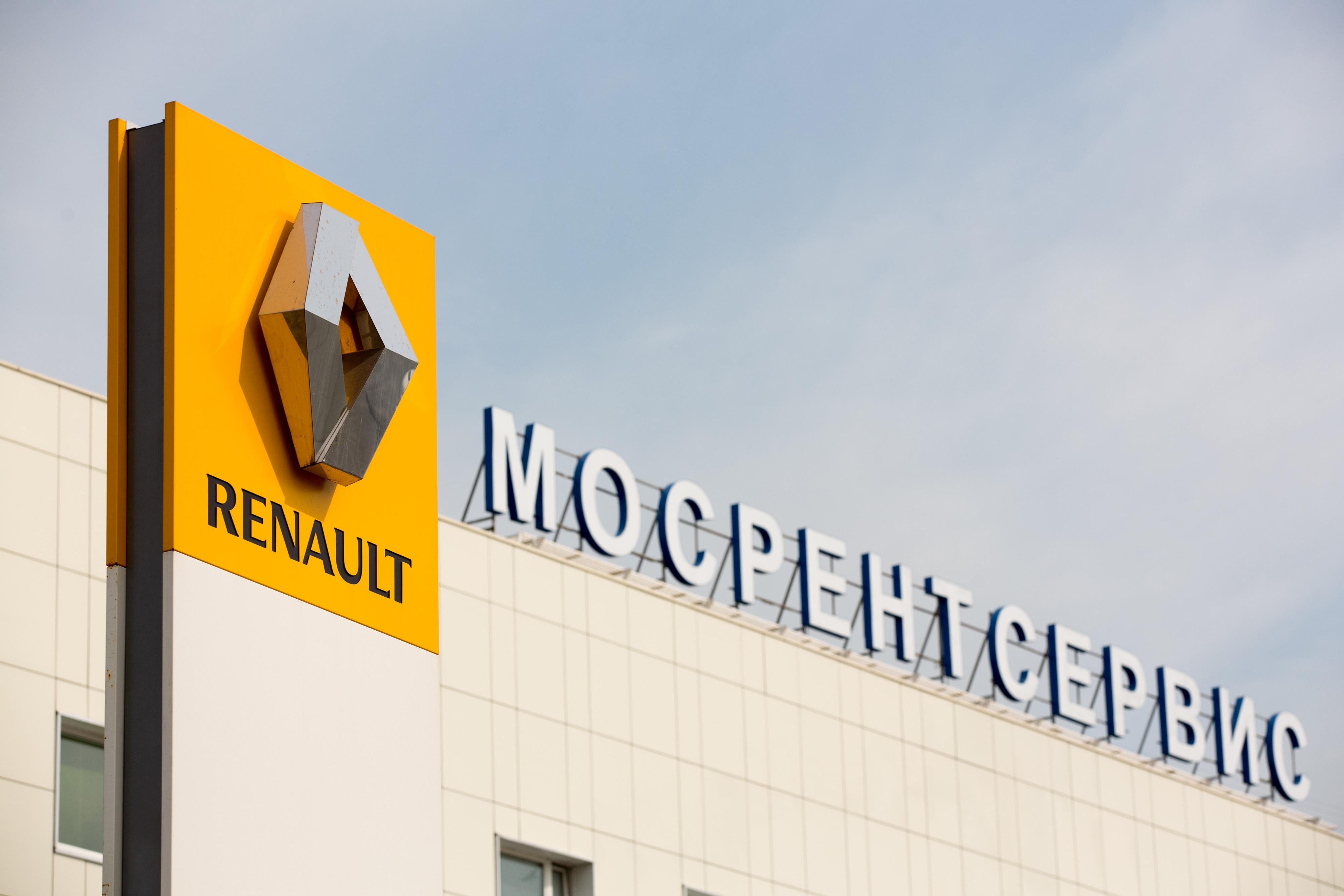 European Automobile Dealerships As Ukraine Crisis Affects Russian Vehicle Market