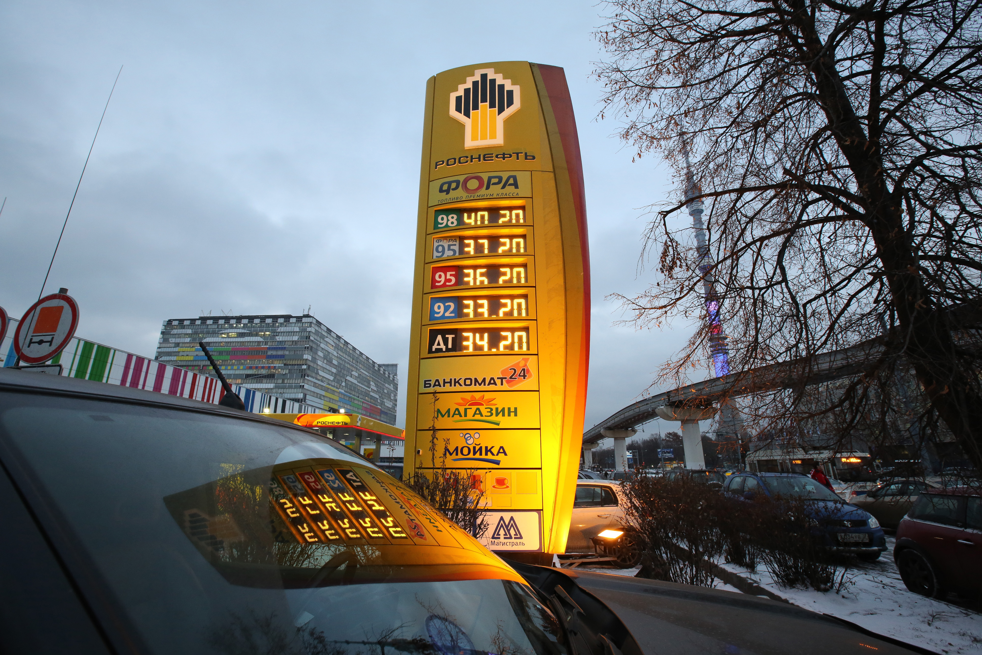 Fuel Prices At Russian Gas Stations As Oil Price Drops