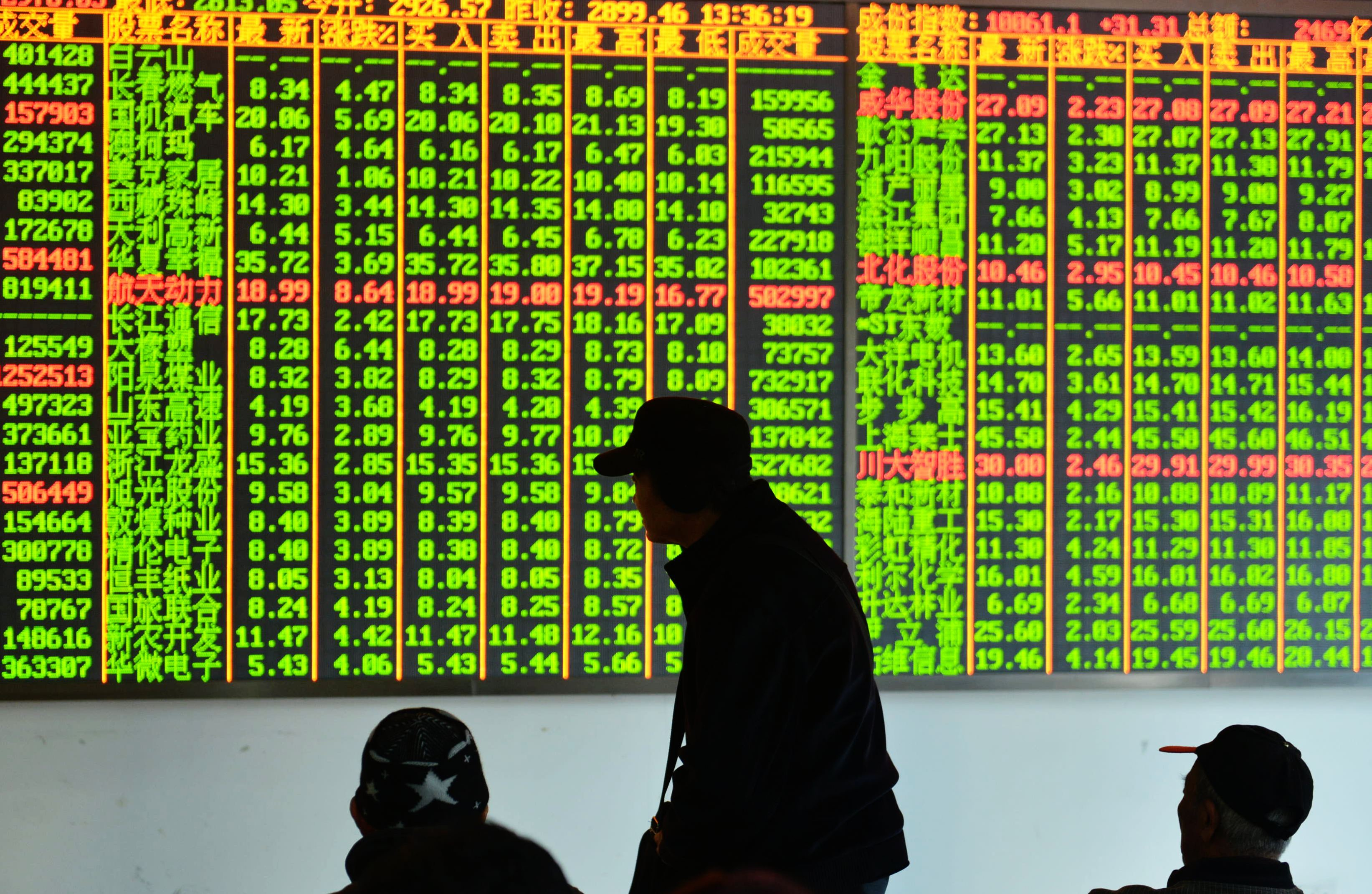 China Stocks Close Higher Friday