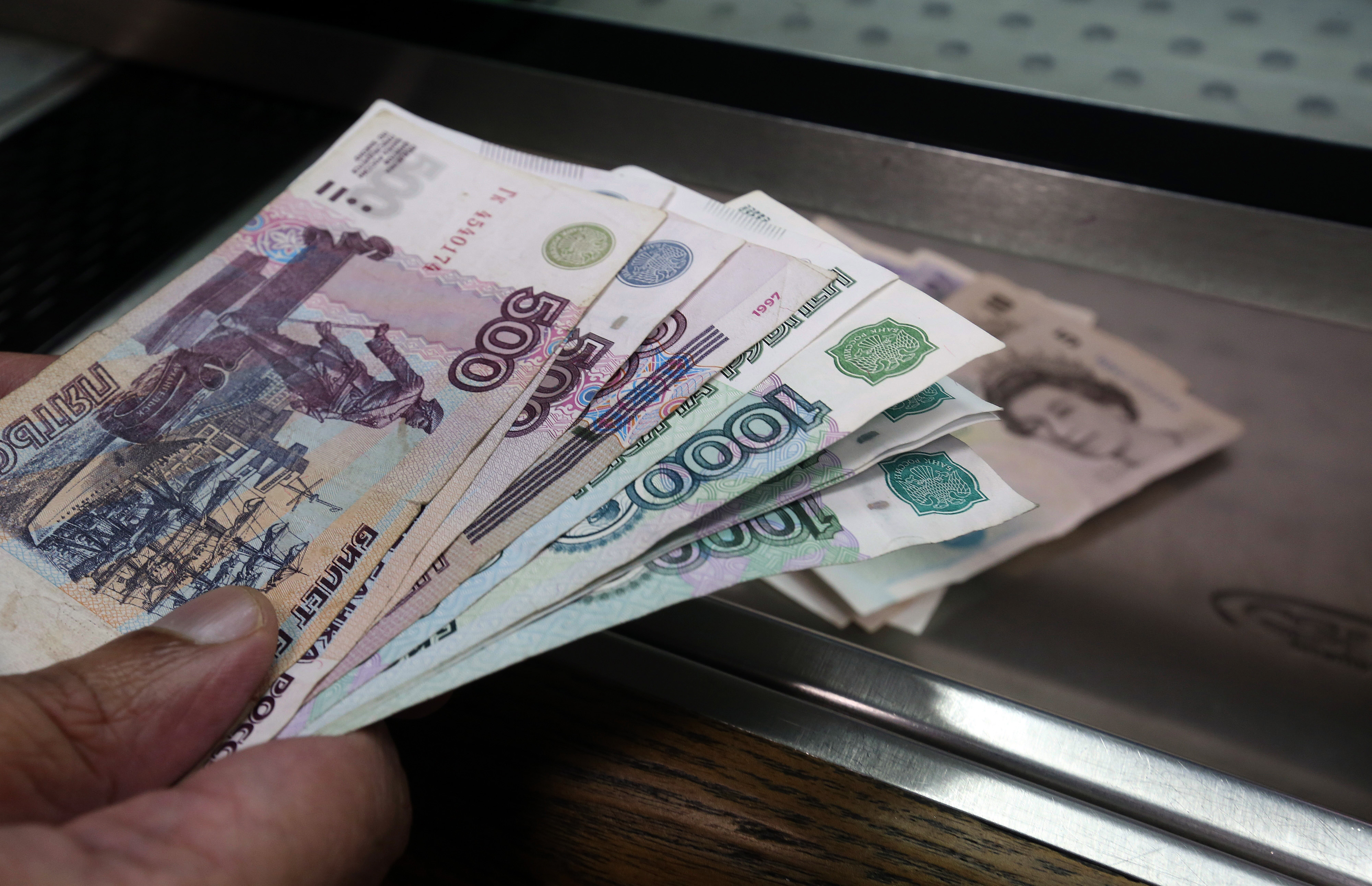 Russian Rubles At A Foreign Currency Exchange