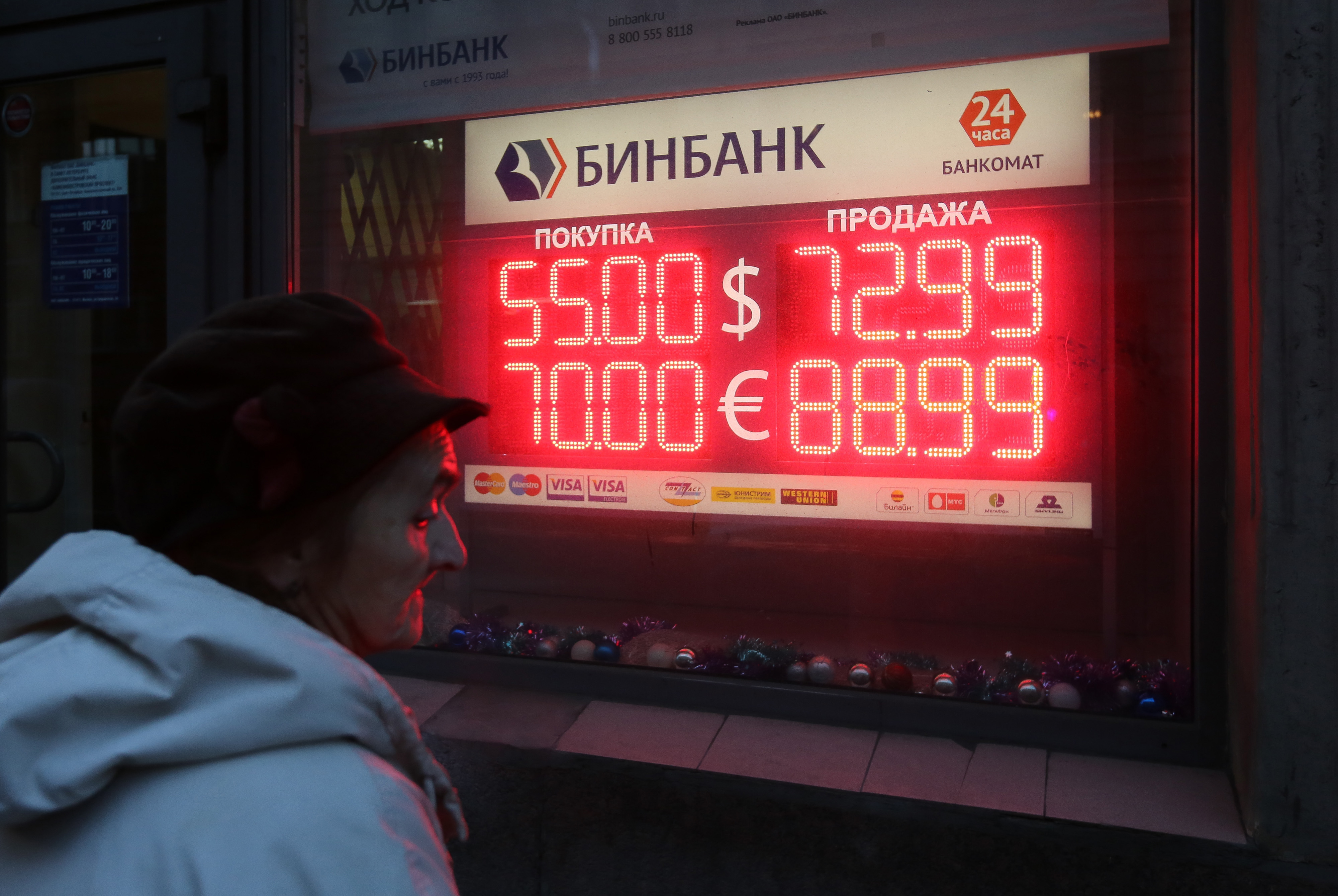 General Retail As Putin Seeks To Reassure Russians On Ruble