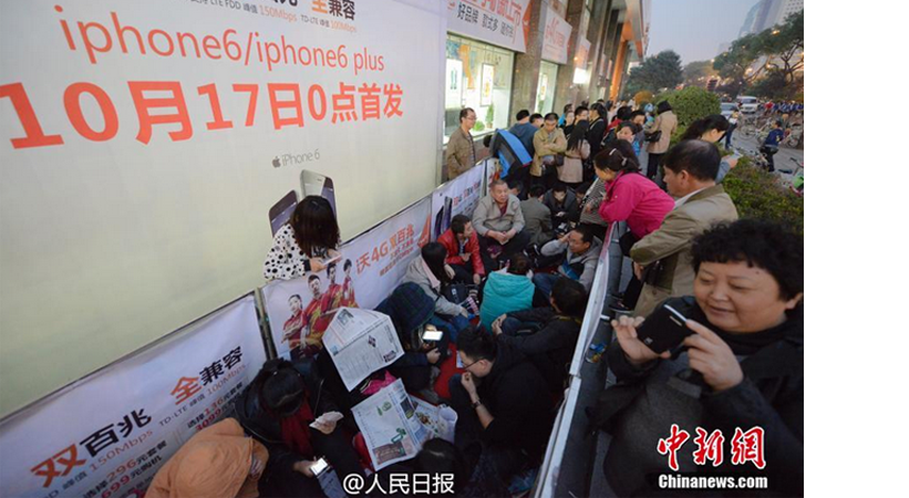 Another sign of strong demand: Queues at the iPhone 6 launch in Beijing. Oct. 17 2014