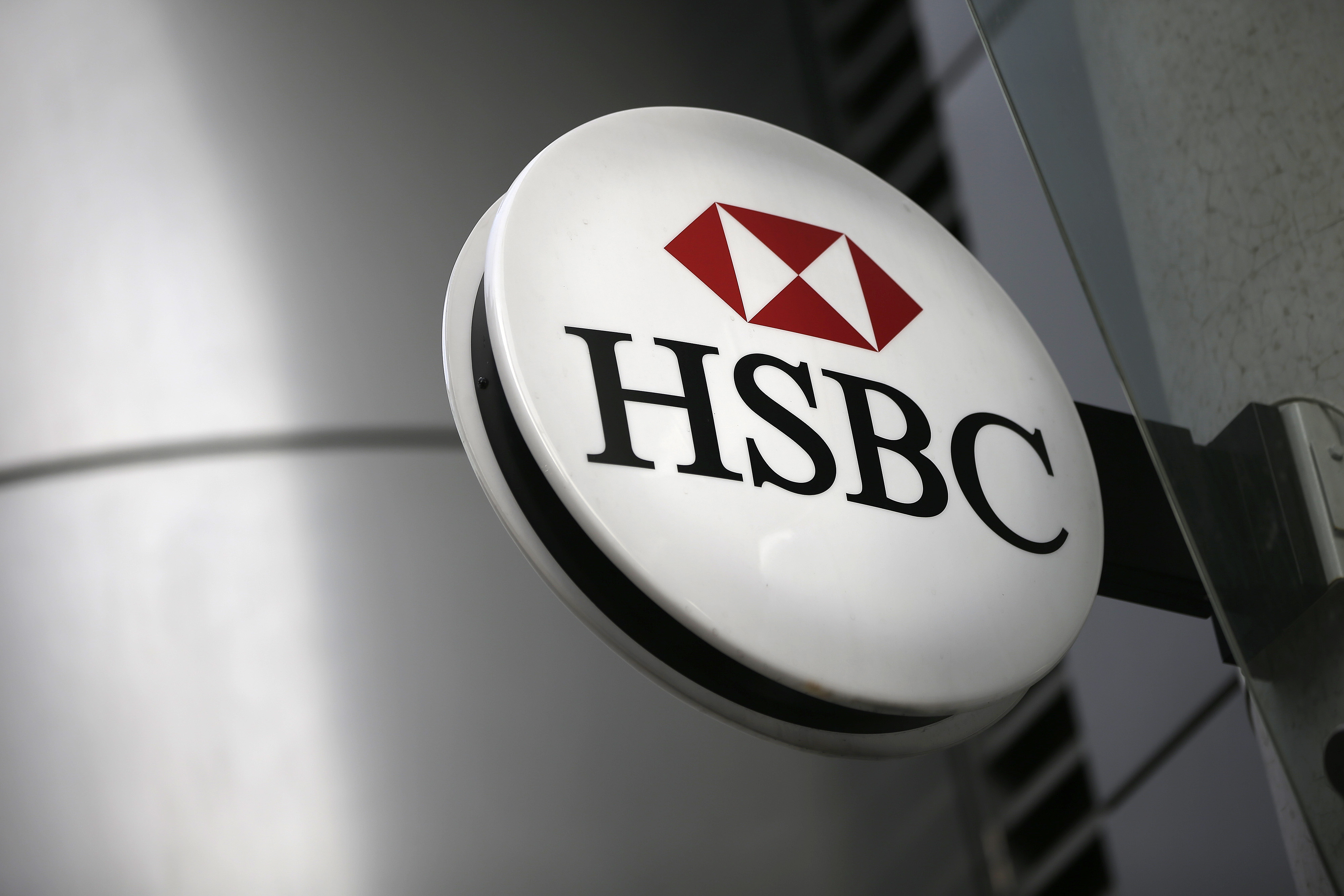 HSBC Holdings Plc Bank Branches As Lender May Sell Stake In U.K. Retail Bank IPO