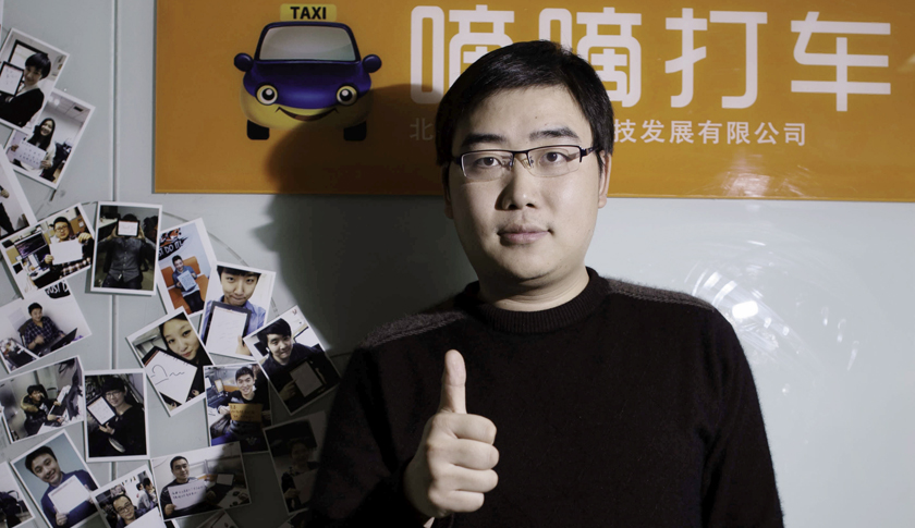Tencent tips in $100 million funding round for Chinas leading taxi-hailing app