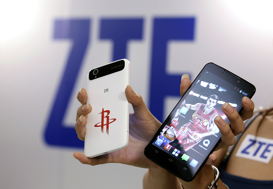 ZTE NBA Chinese Cell Phone