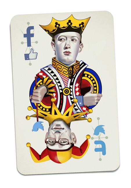 Twitter Facebook