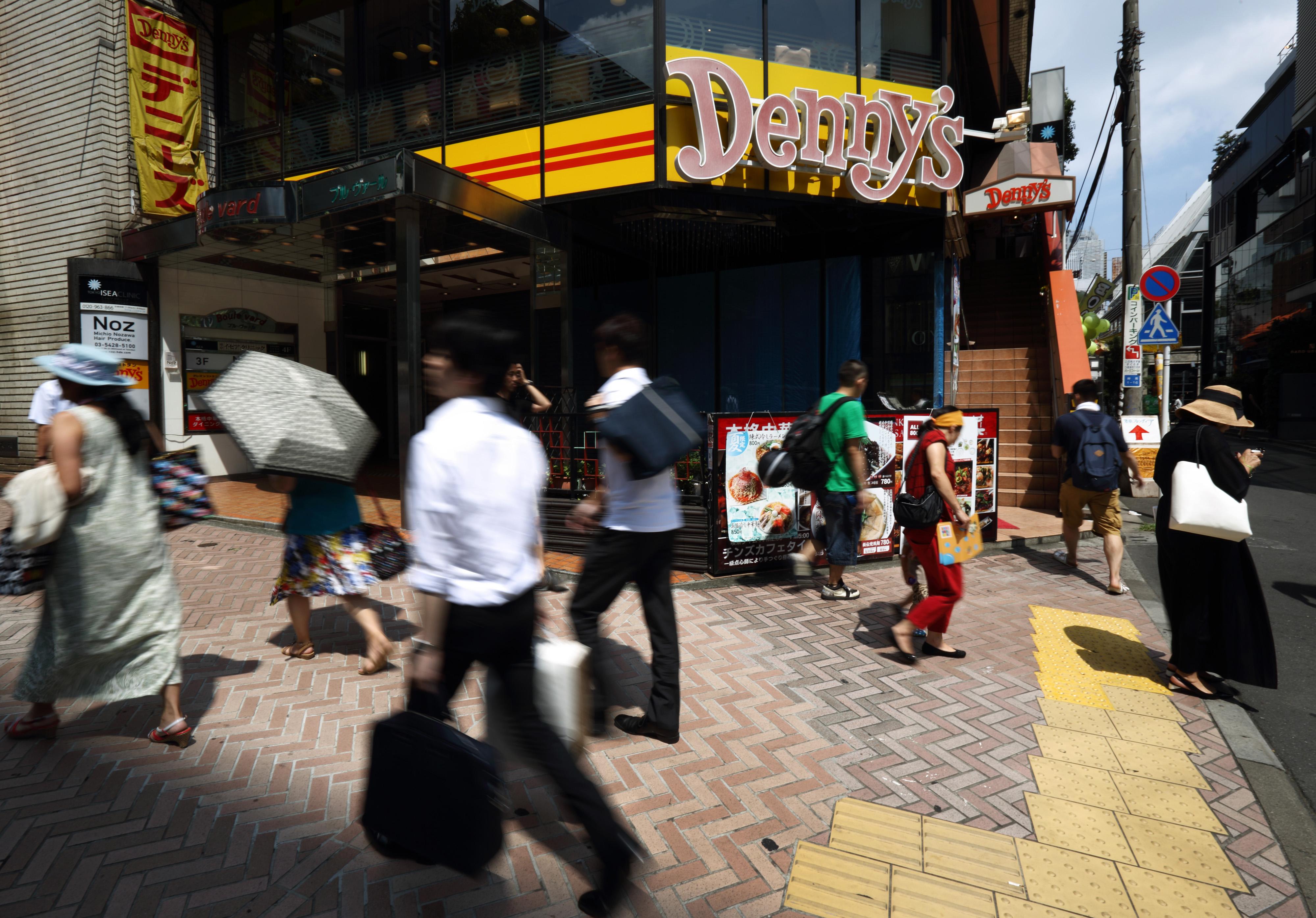 Views Of Seven & I Holdings Co.'s Seibu Department Store, Barneys Japan, Loft Store And Denny's Restaurant