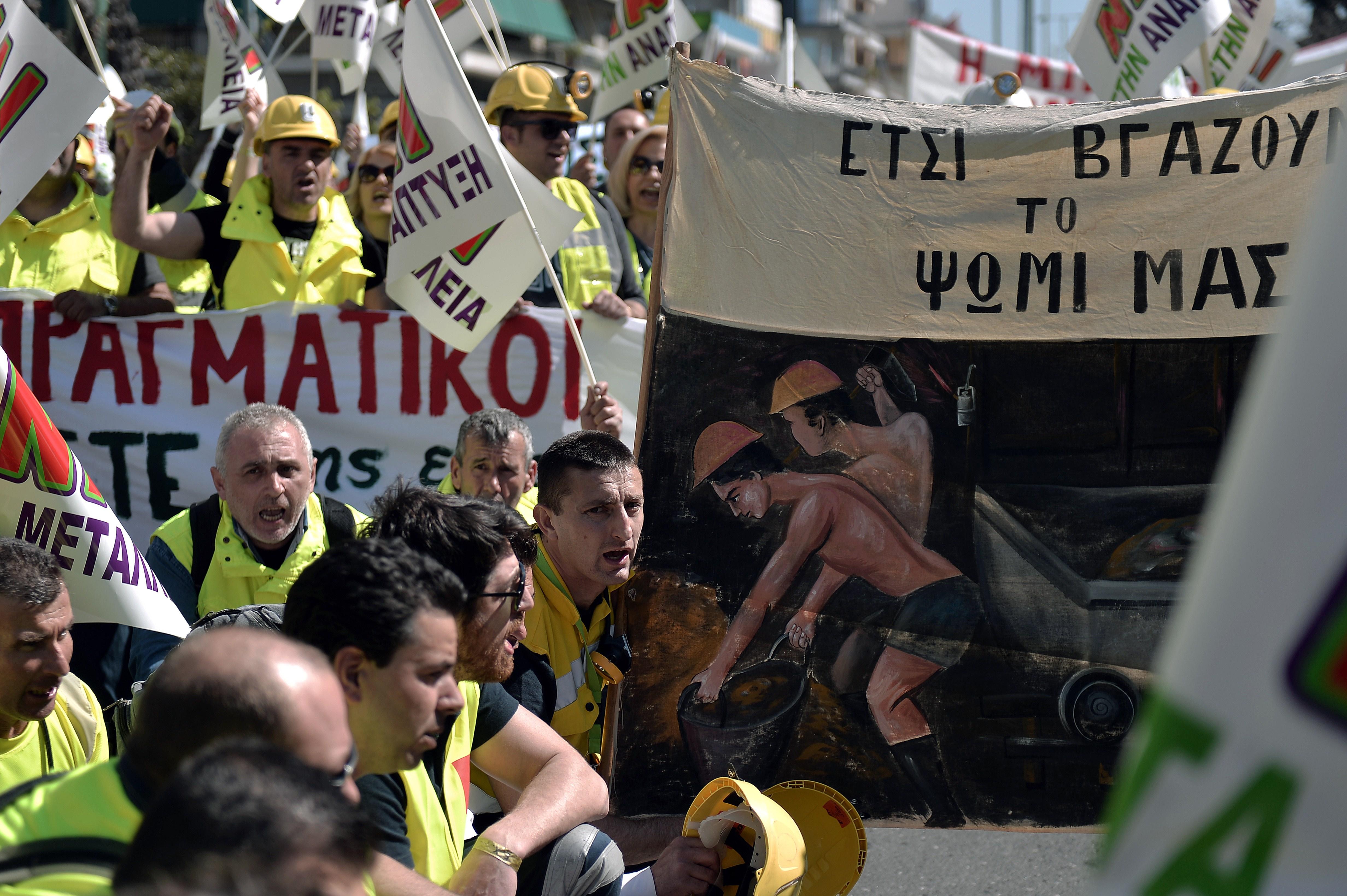 GREECE-POLITICS-ECONOMY-MINES-DEMO