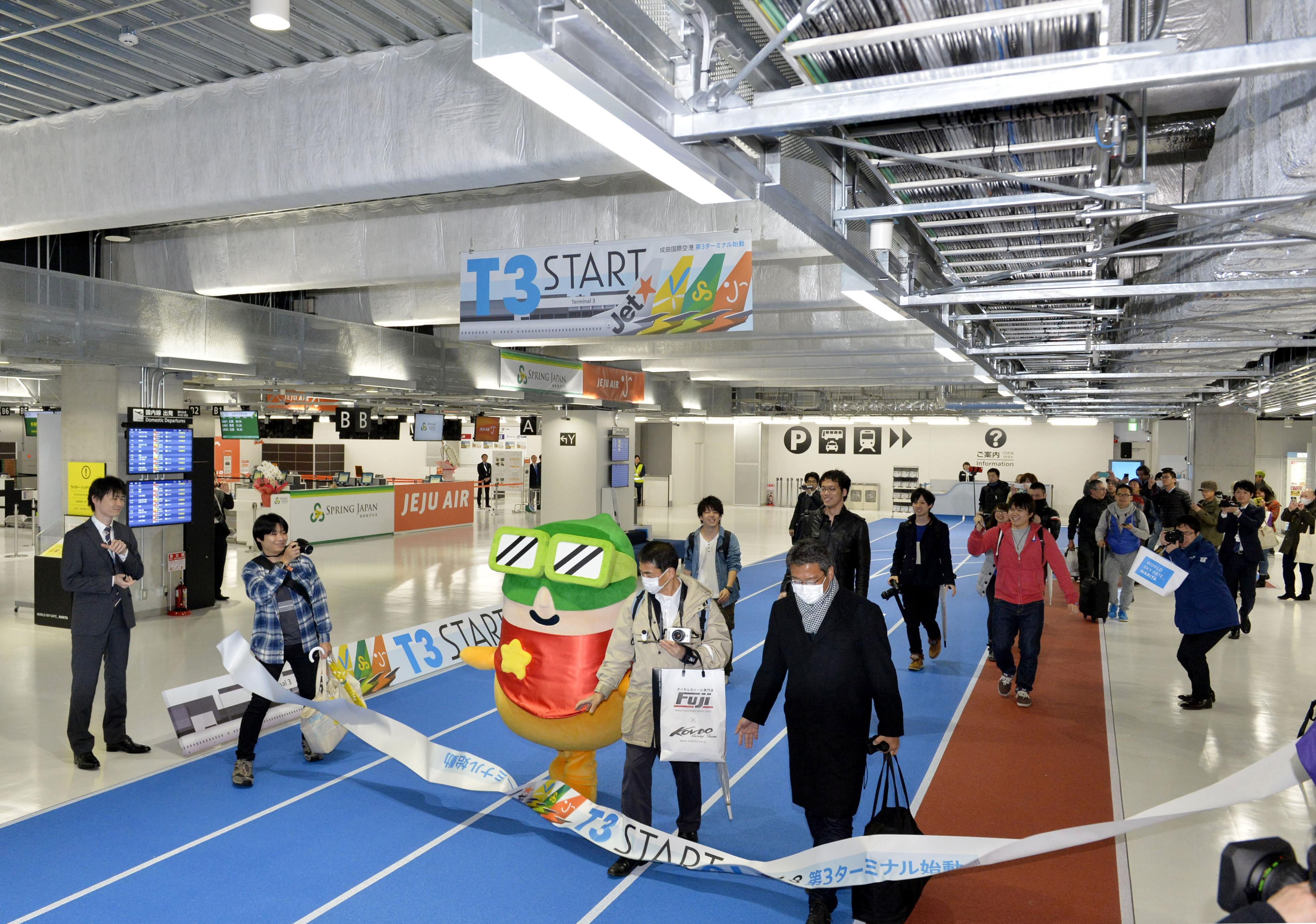Narita airport opens budget airline terminal