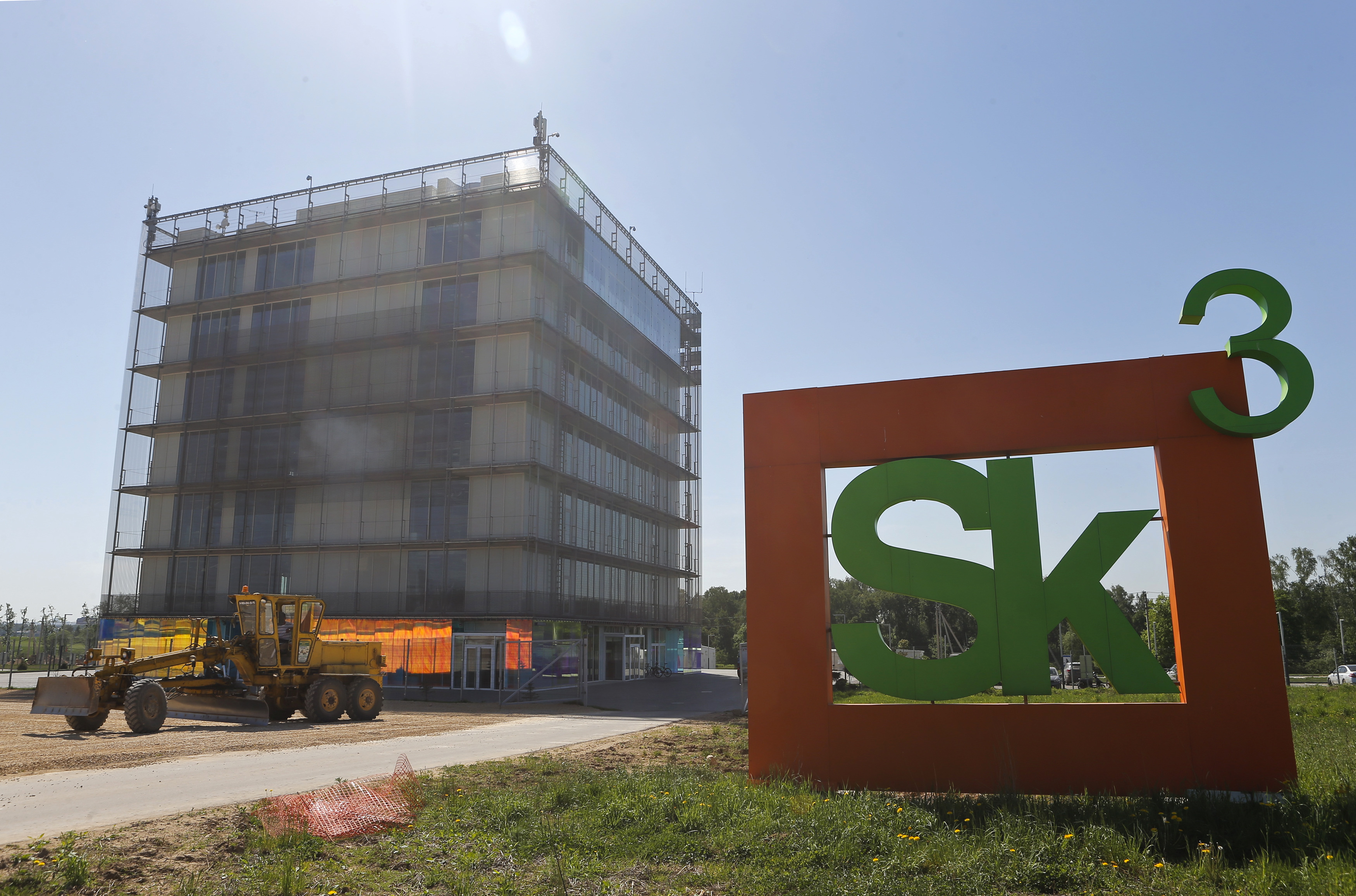An exterior view shows the Skolkovo Hypercube at the Skolkovo Innovation Centre on the outskirts of Moscow
