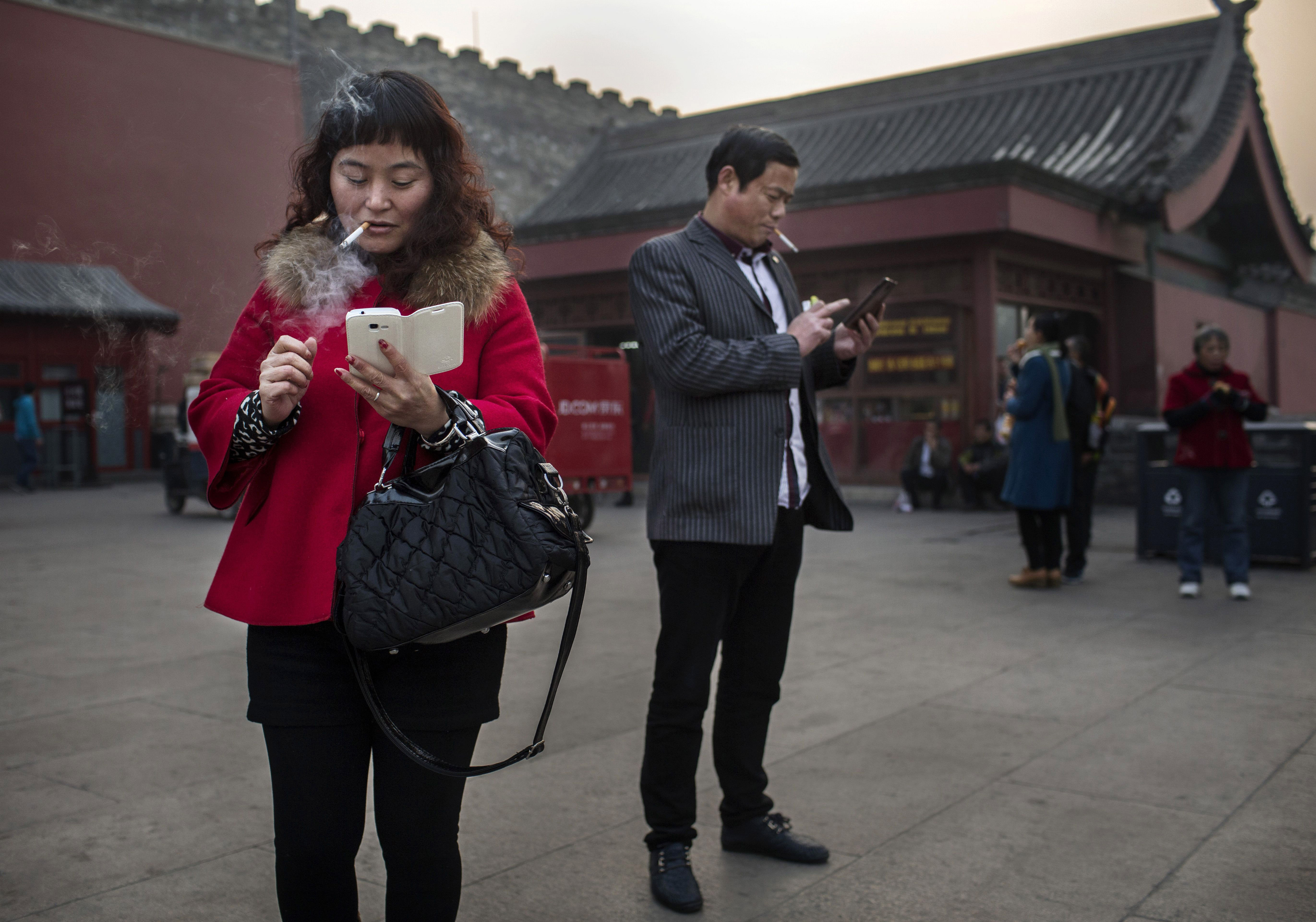 China Daily Life - Internet