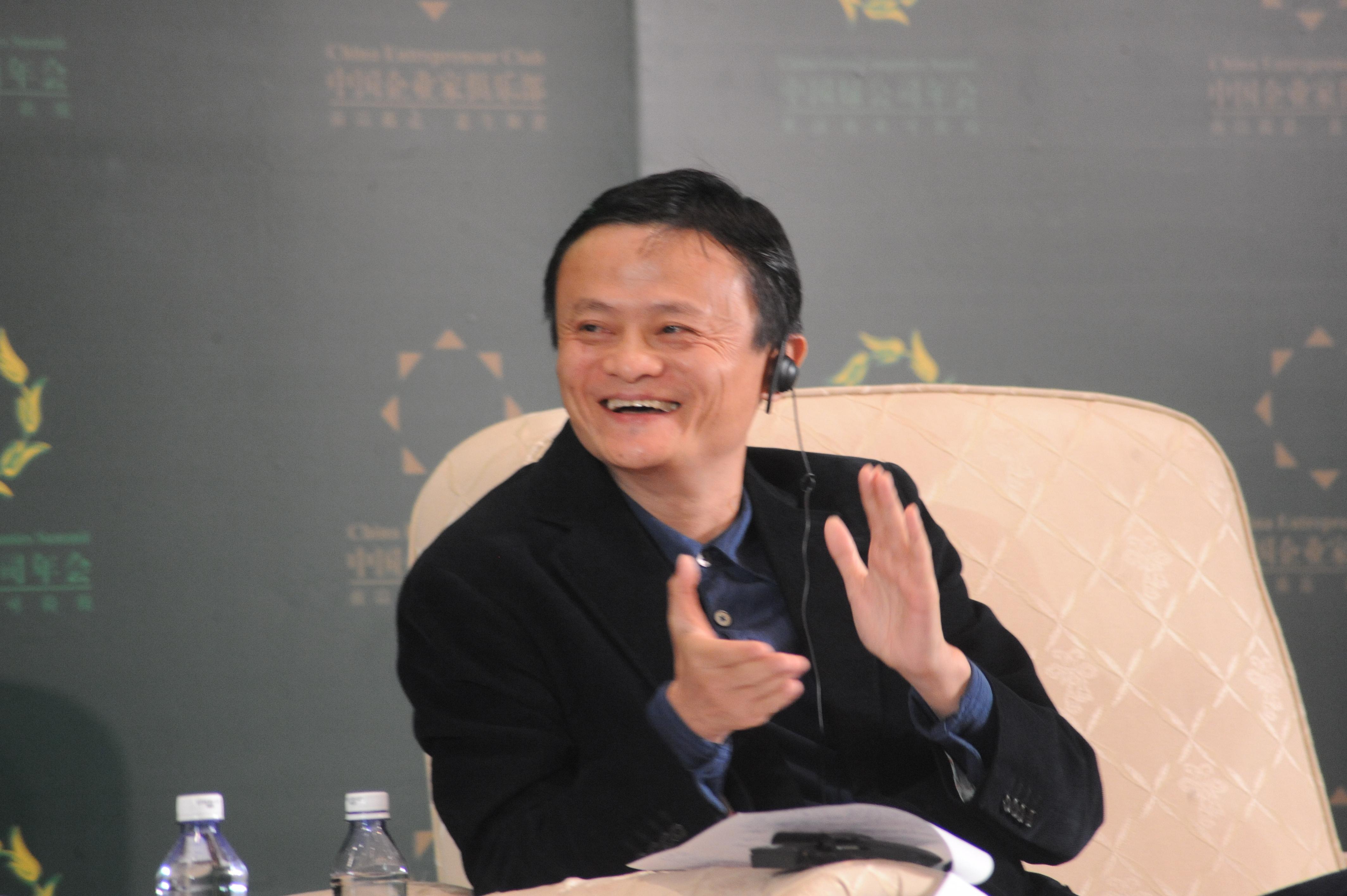 Jack Ma, Executive Chairman of Alibaba Group.