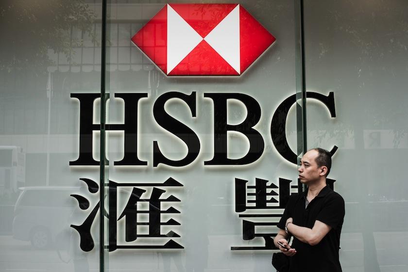 An HSBC branch in Hong Kong