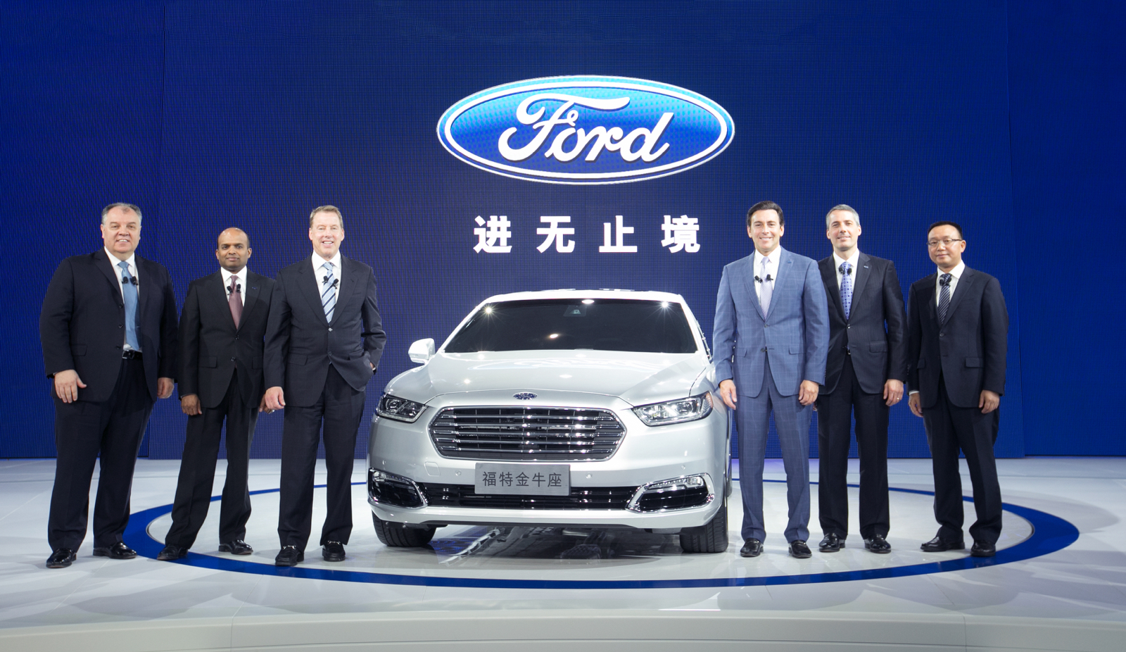 2015 Shanghai Auto Show Ford Press Conference