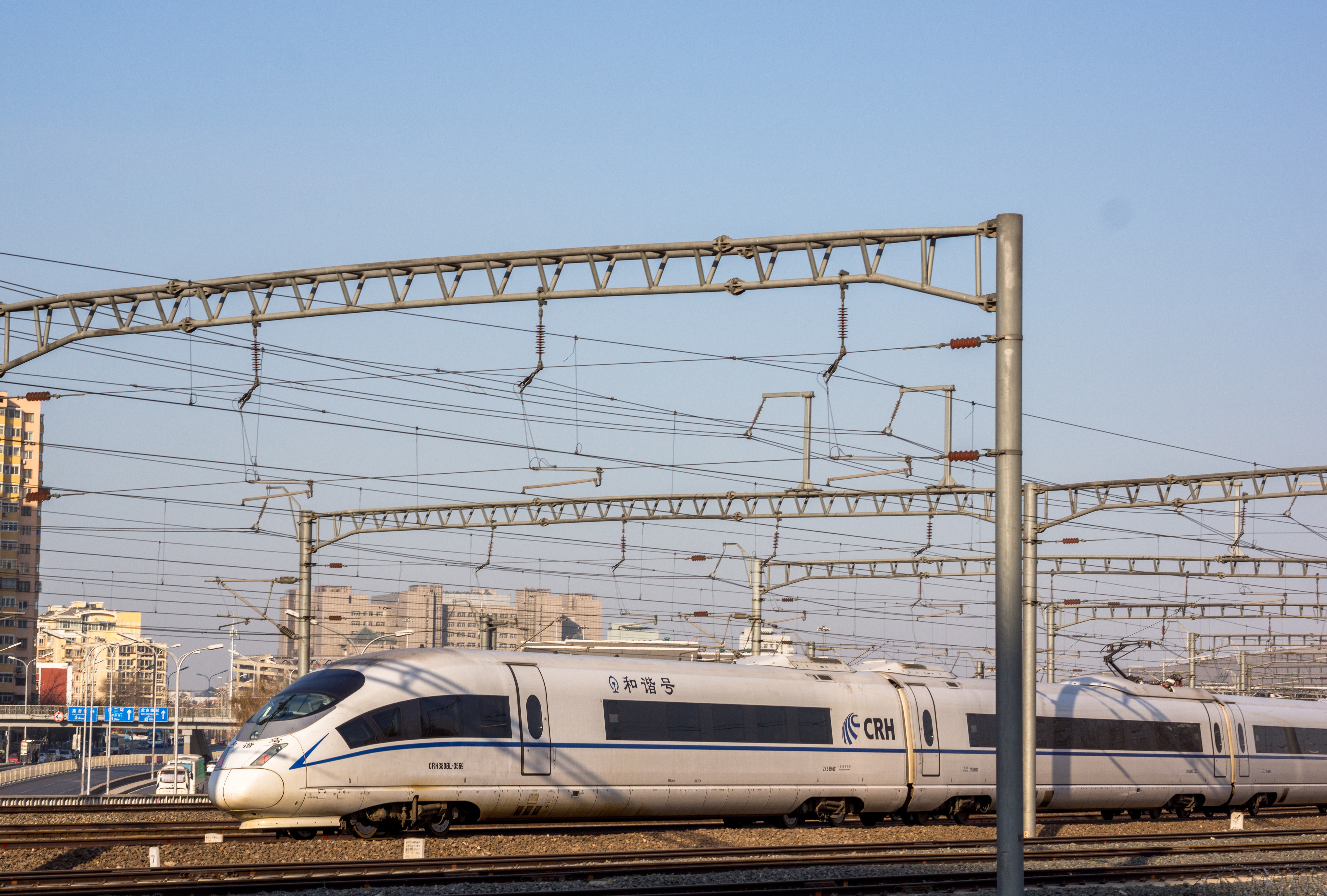 A high speed train is arriving at Beijing south railway