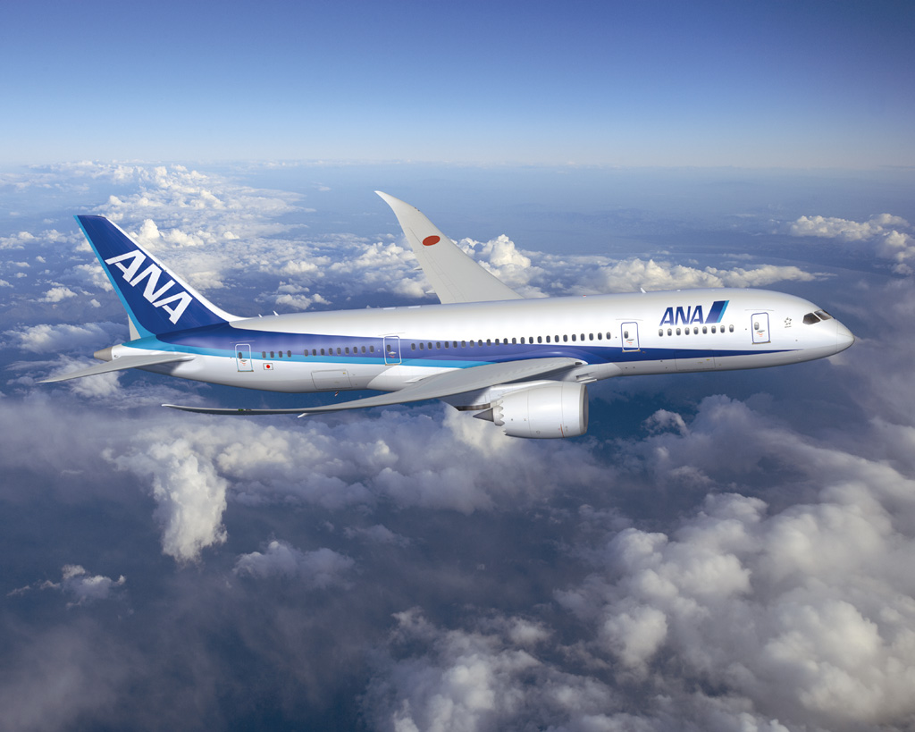 No. 9 International: All Nippon Airways (ANA)