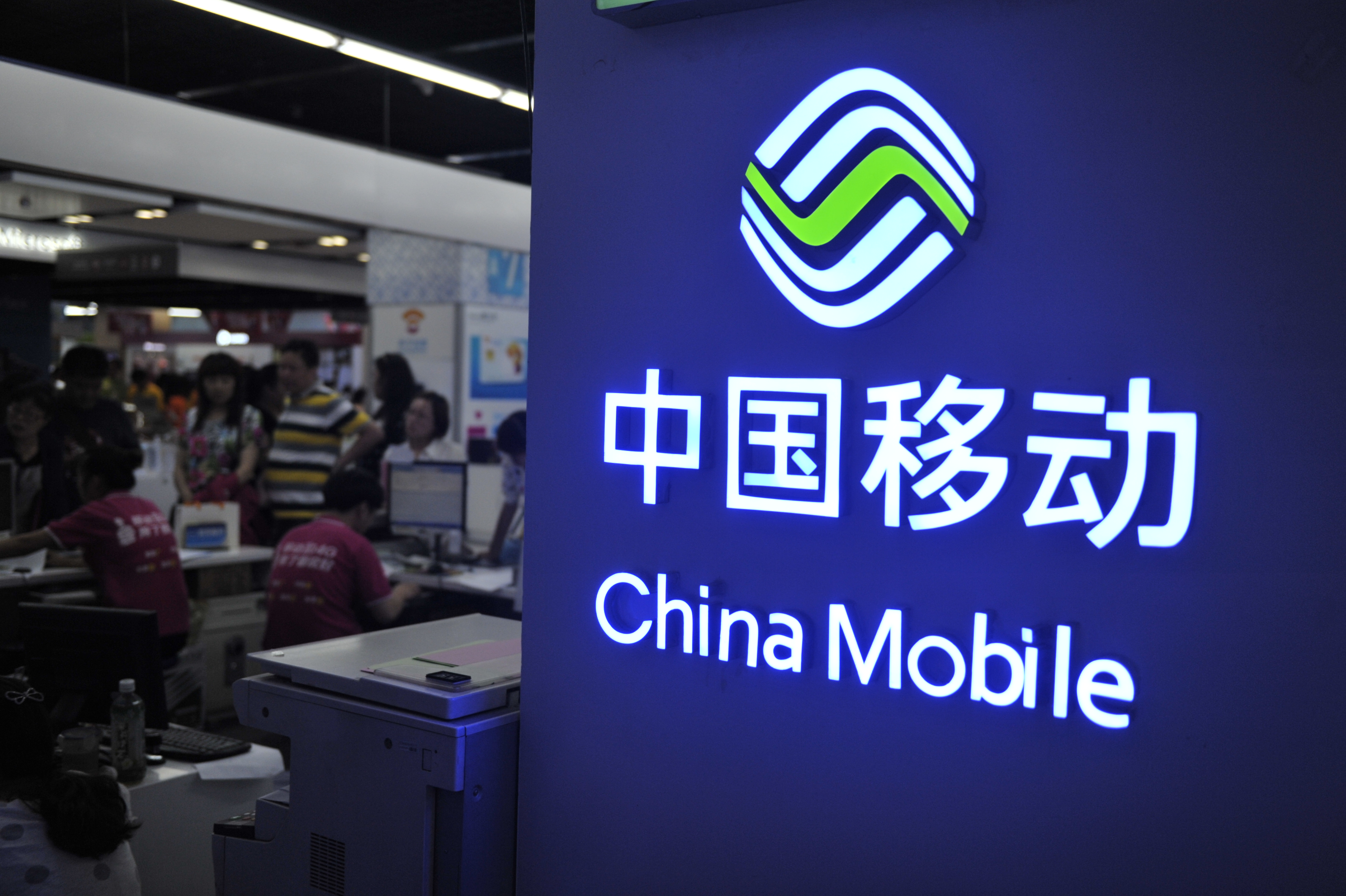 China Mobile says enlisting executives' families in graft fight