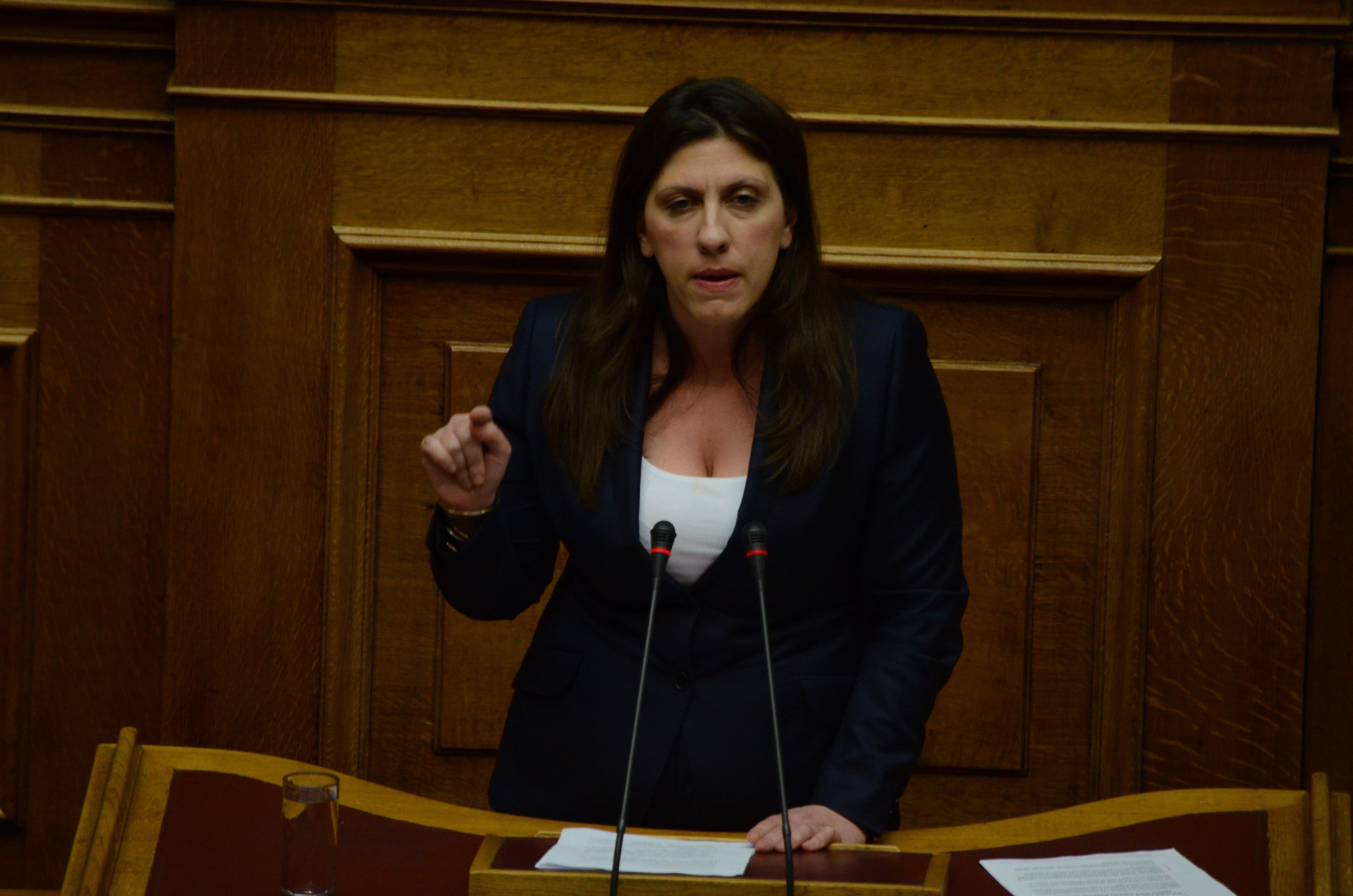 Former president of the Greek parliamet Zoi Konstantopoulou