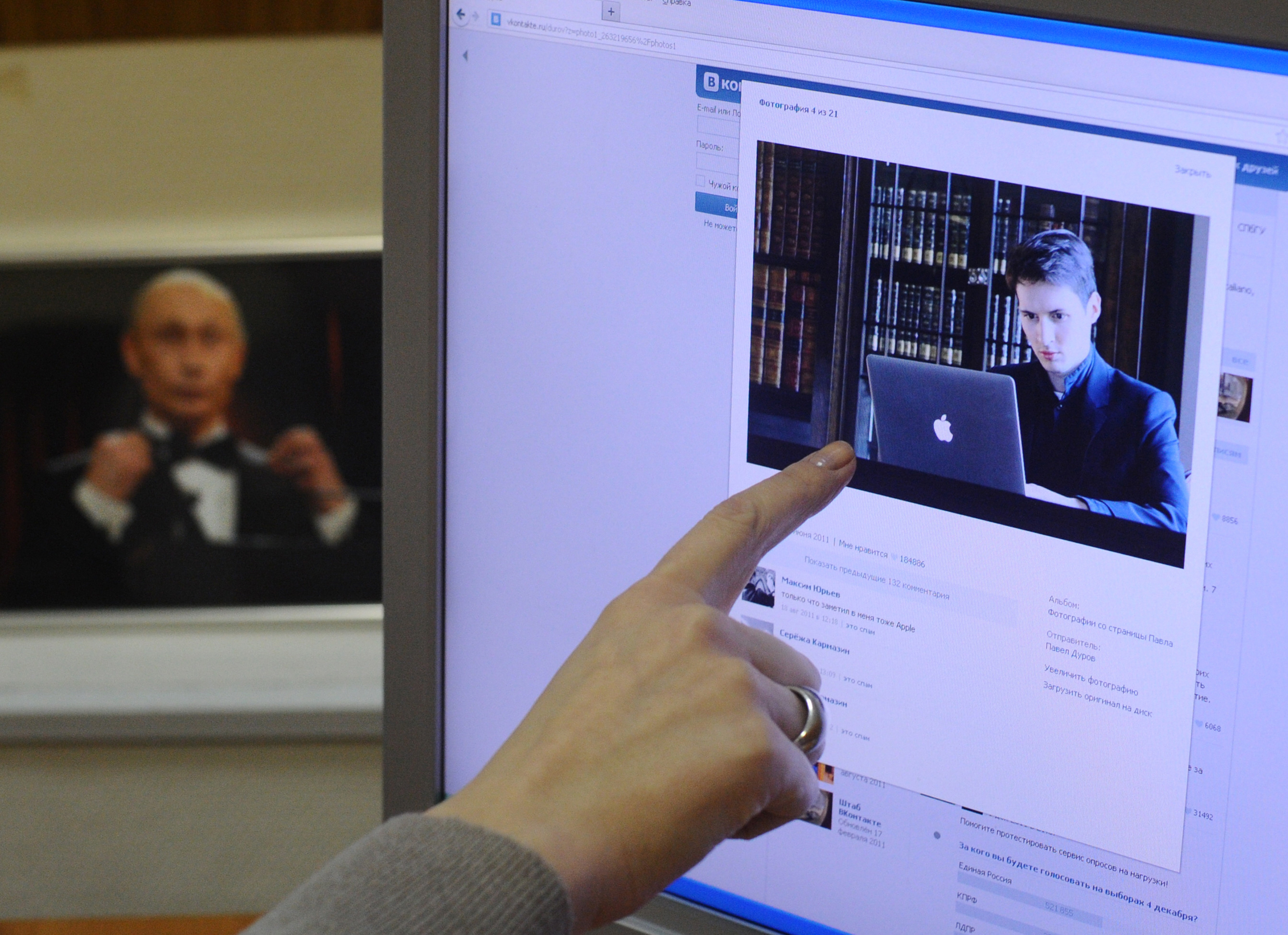Page and portrait of Pavel Durov, the founder of Vkontakte social network