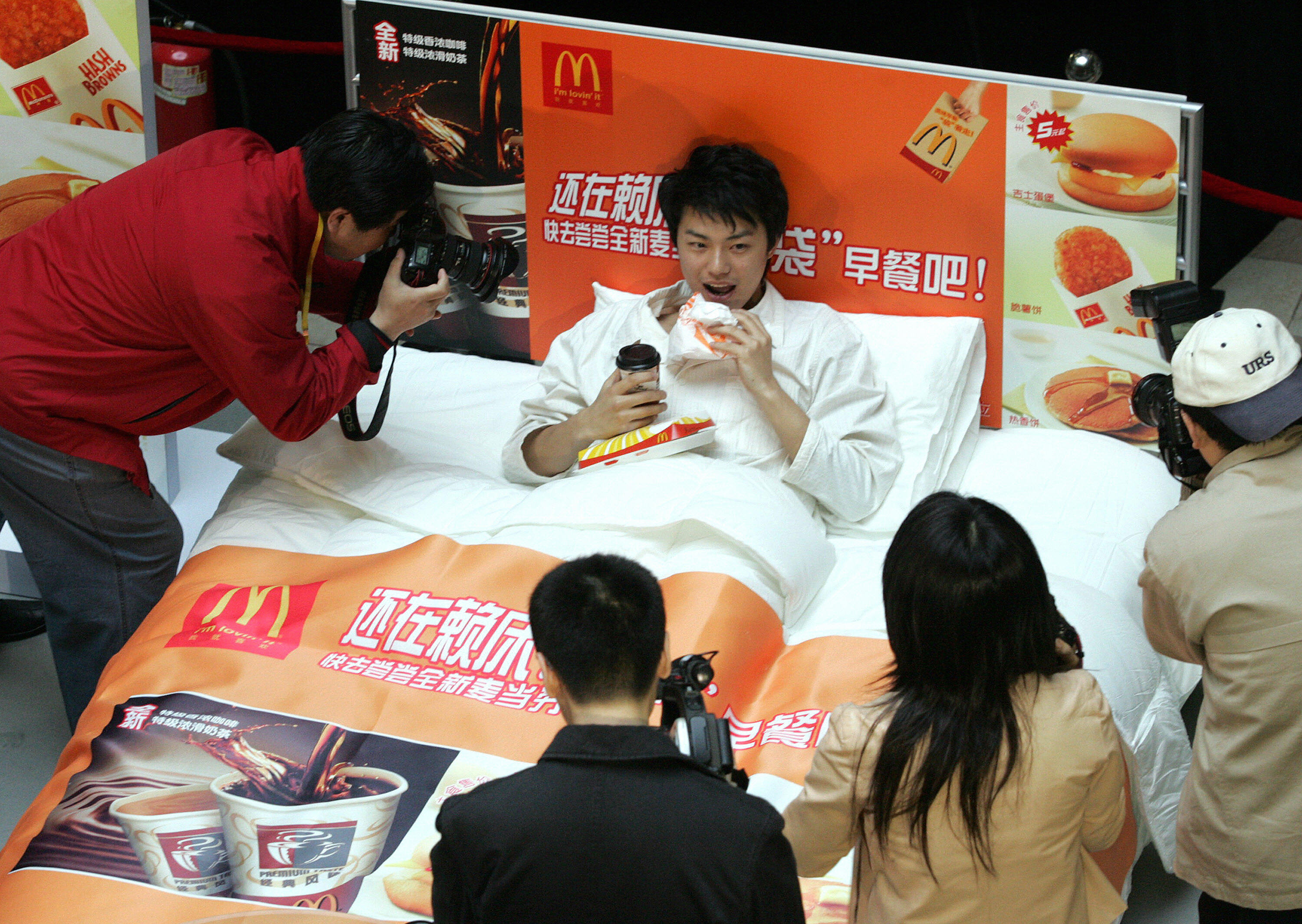 A Chinese staff of US fastfood giant McD