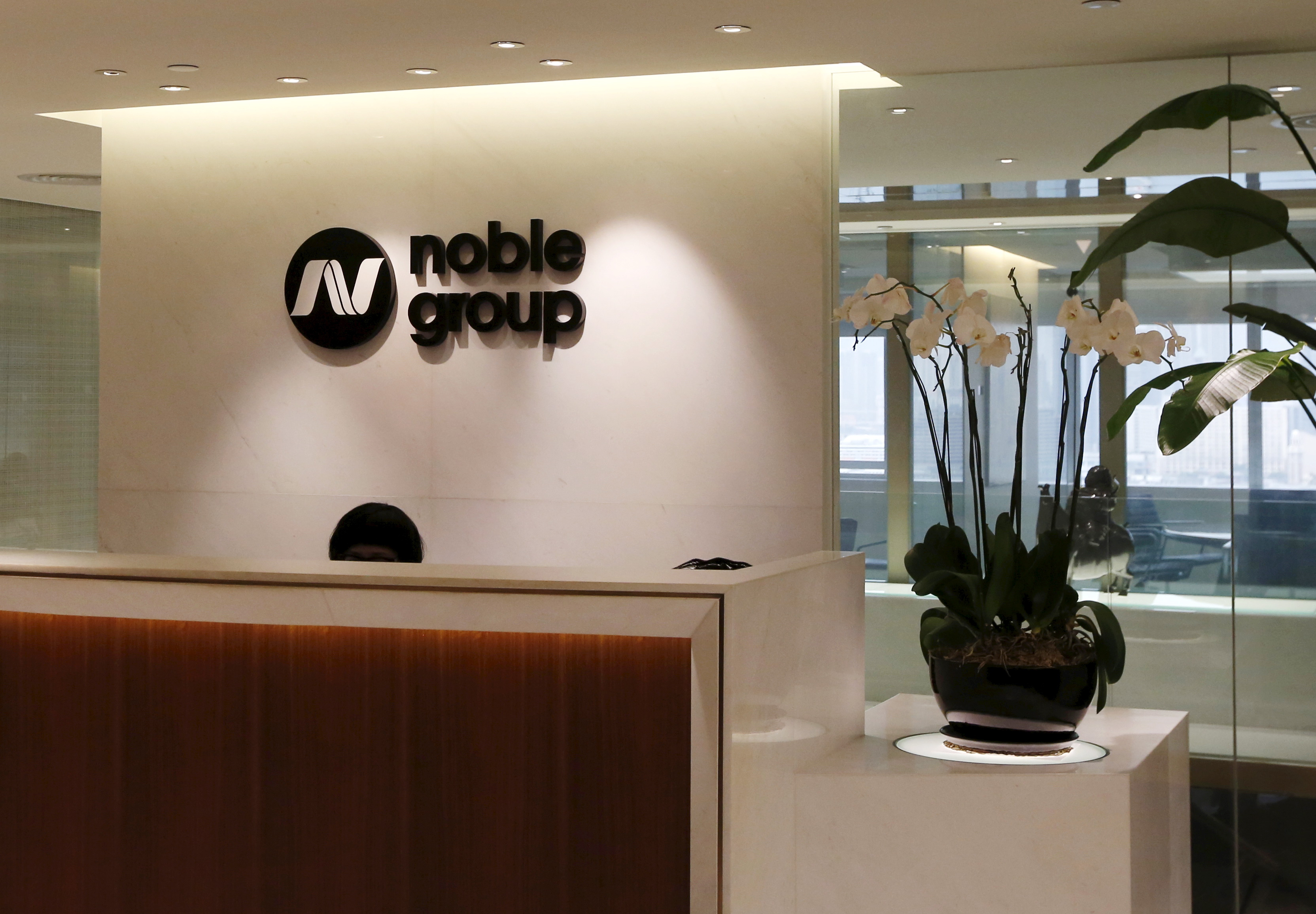 The reception of Noble Group is seen at its headquarters in Hong Kong
