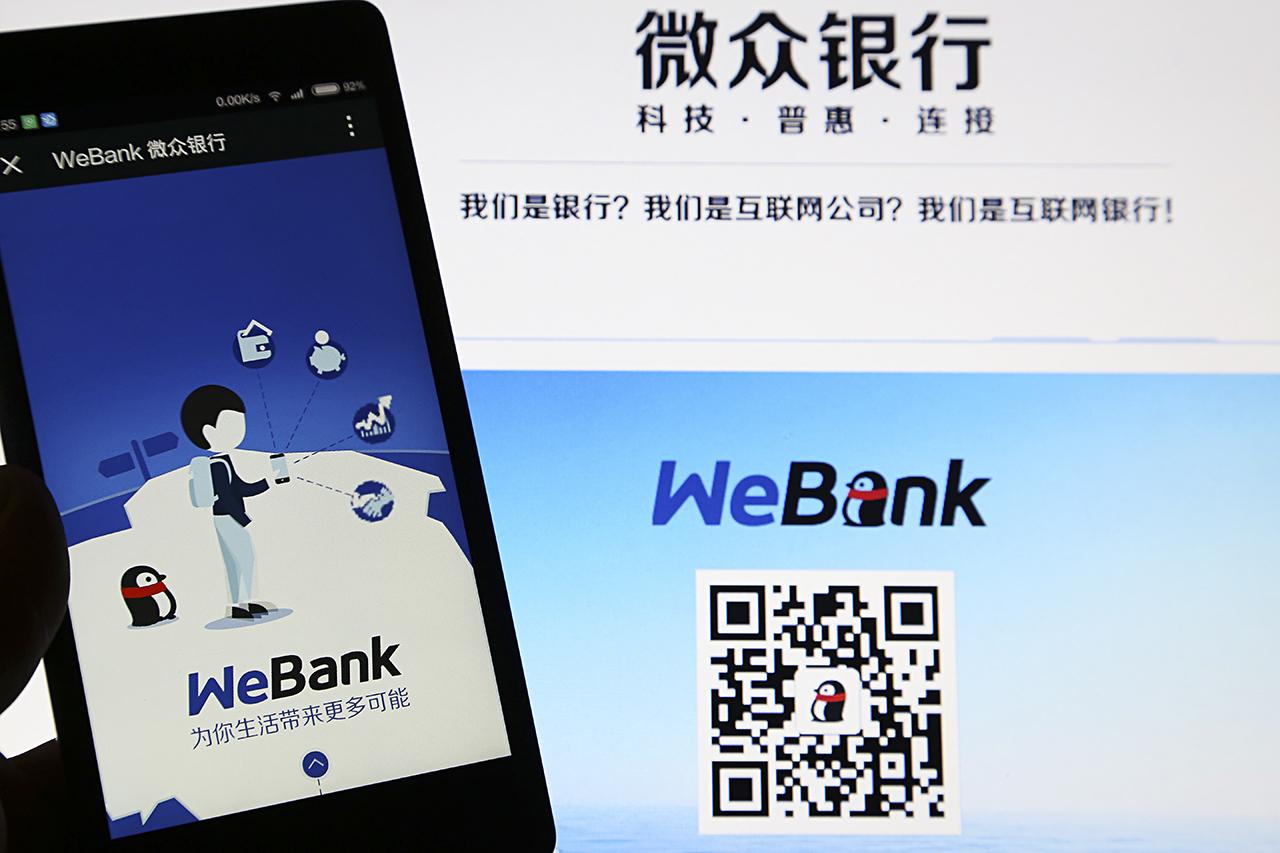 Tencent, WeBank