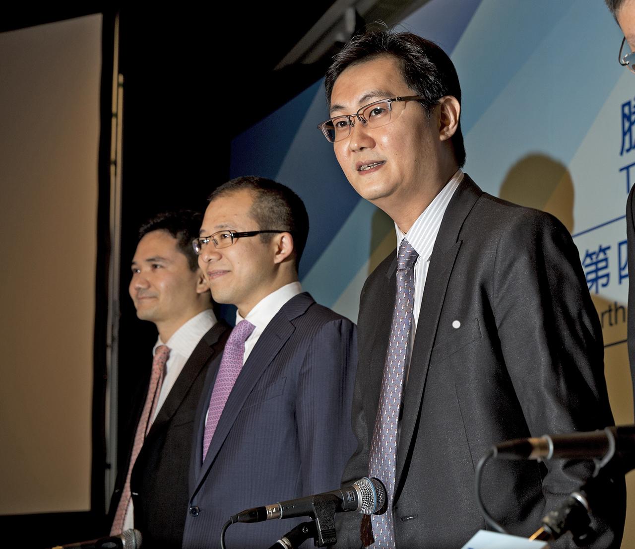 Tencent, CEO Ma Huateng