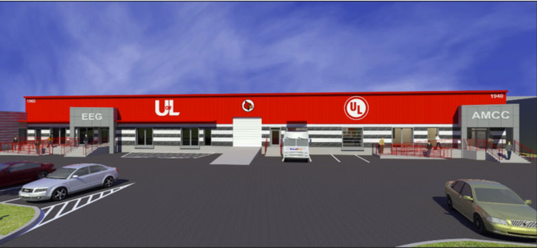 A rendering of the new Additive Manufacturing Competency Center.