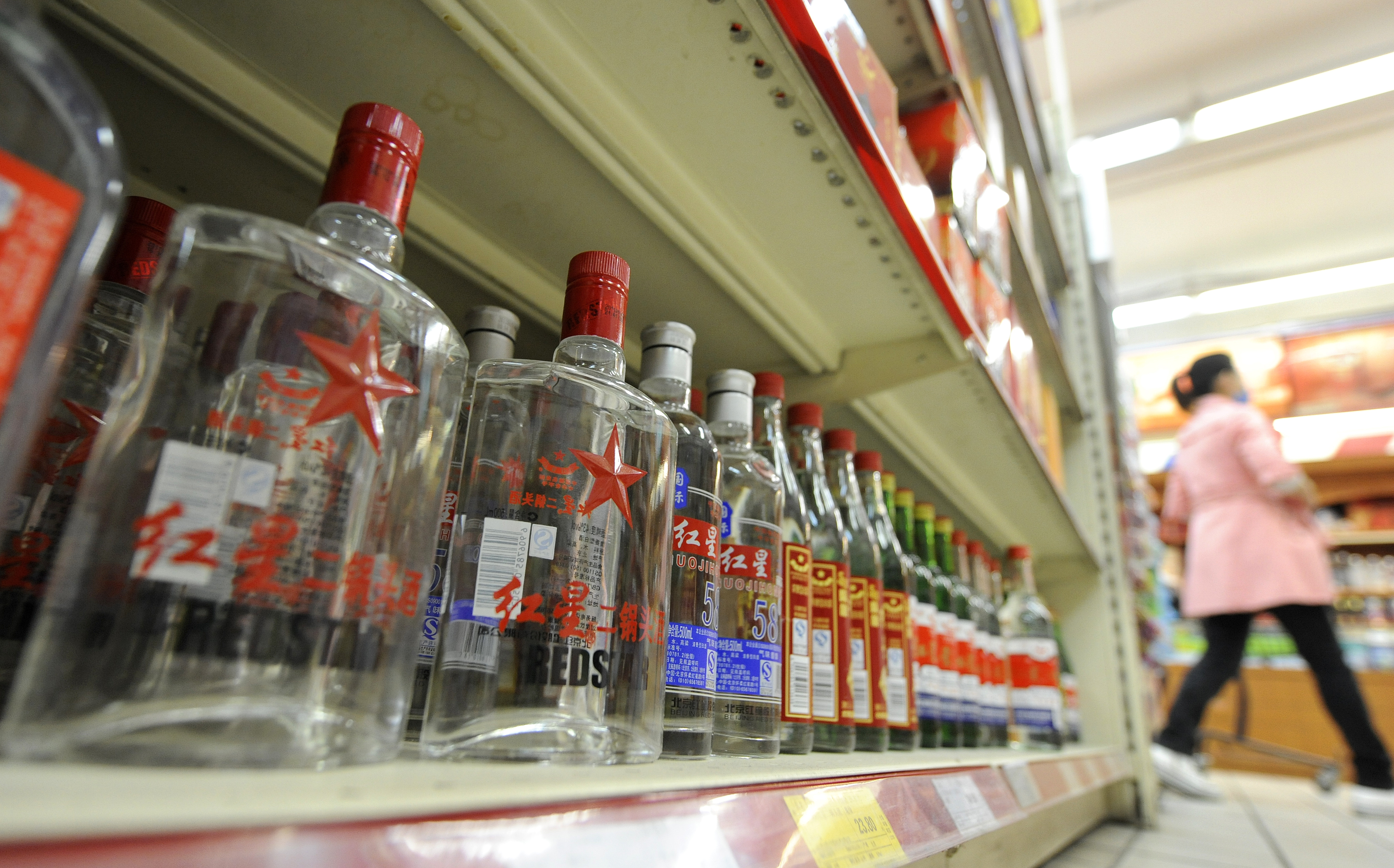 Bottles of baijiu are displayed at a store in Beijing.