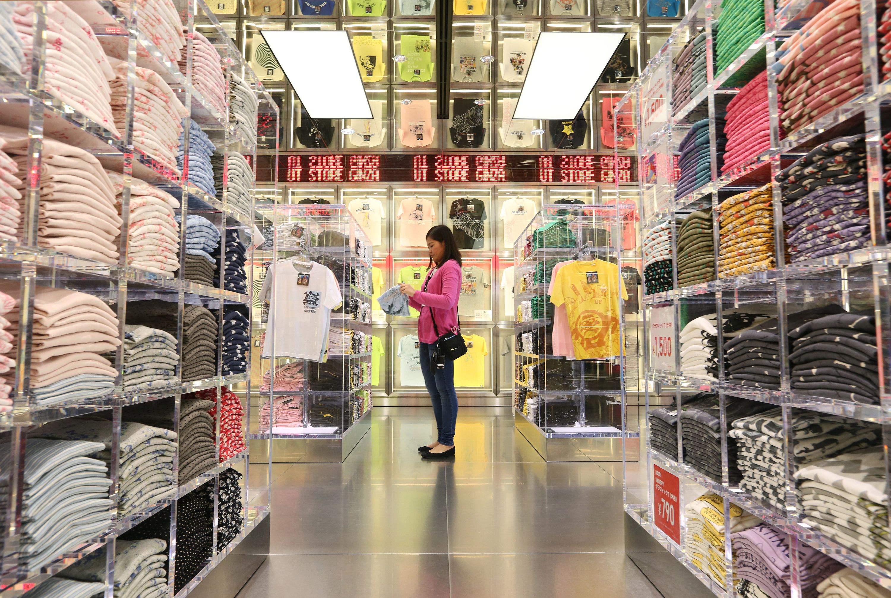 Inside Fast Retailing's Uniqlo Store Ahead Of Earnings