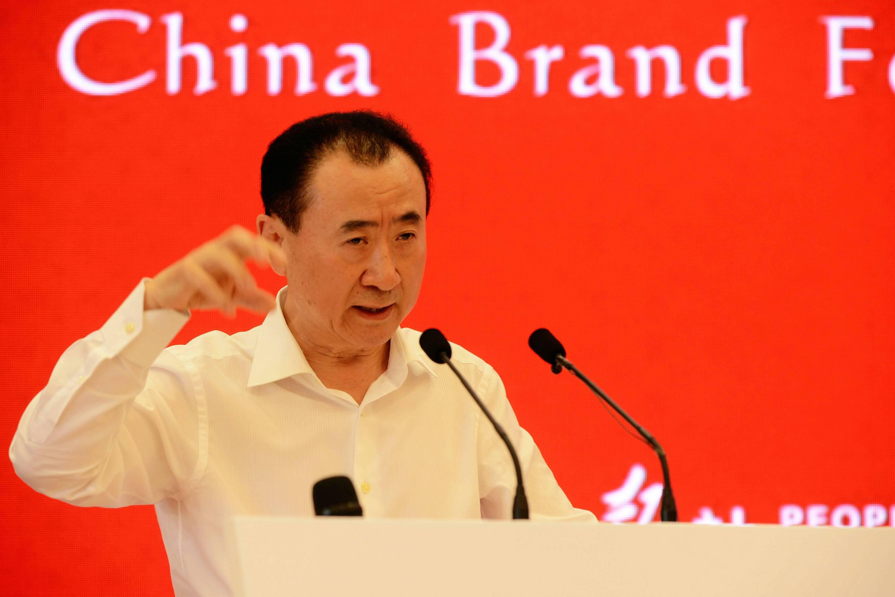 Wang Jianlin And Liu Chuanzhi Attend China Brand Forum In Beijing