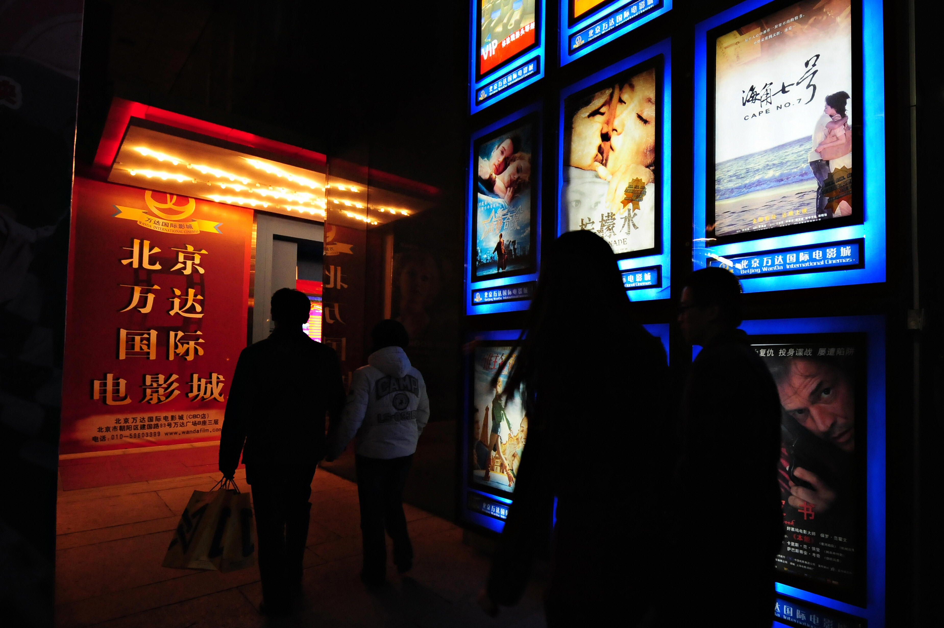 Moviegoers make their way to a multiplex in Beijing.