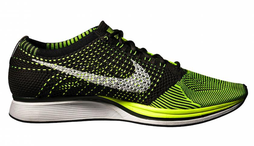 A Nike sneaker