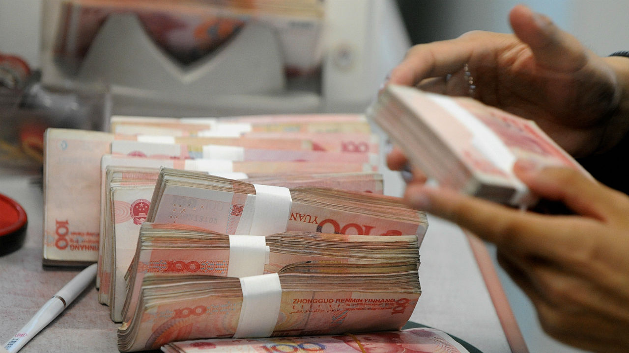 The yuan is making the most of its new-found exchange rate 'flexibility' .