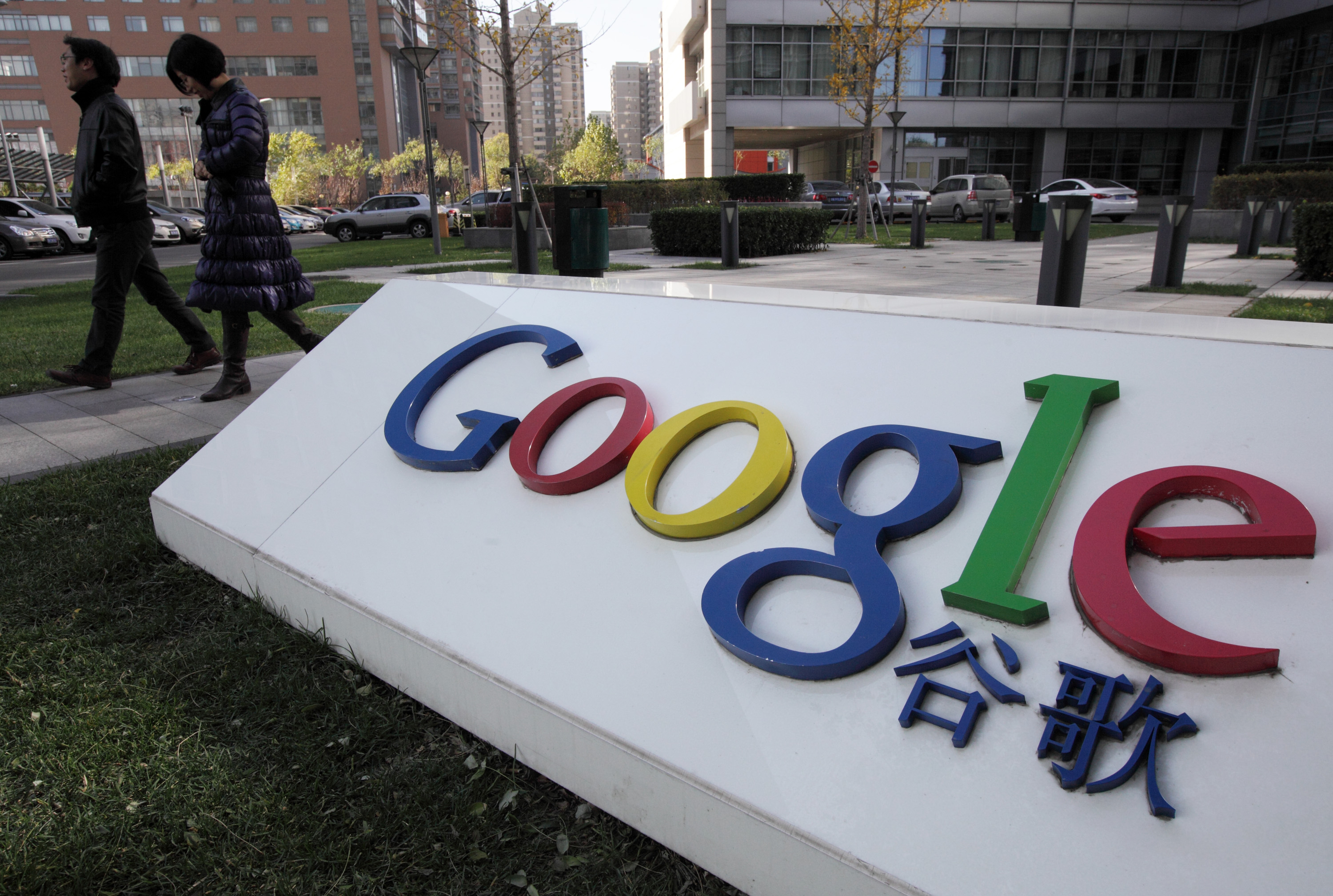 Google Reports Higher Traffic In China After Earlier Drop